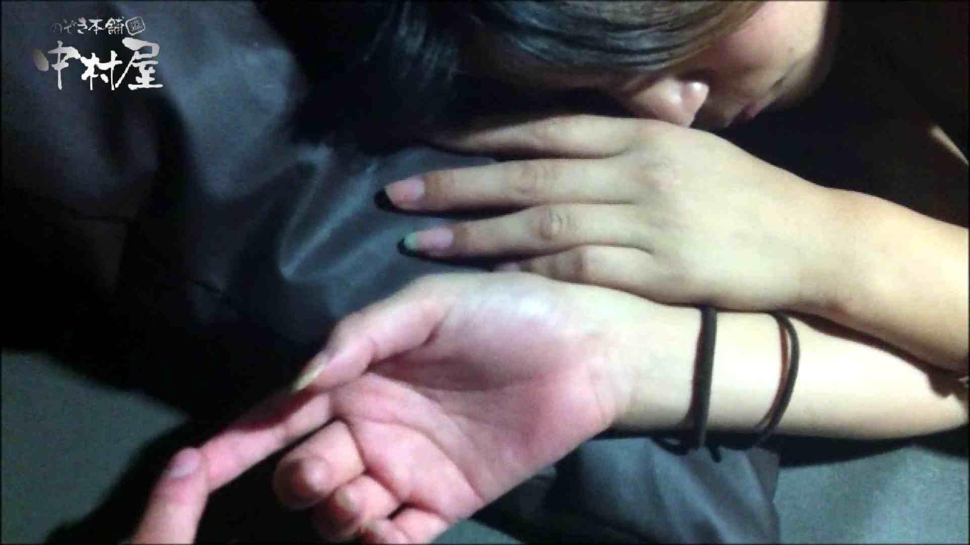 欲望 リアルドール Case.04 Kちゃんショップ店員20歳 女子大生 | ギャルヌード  97画像 37