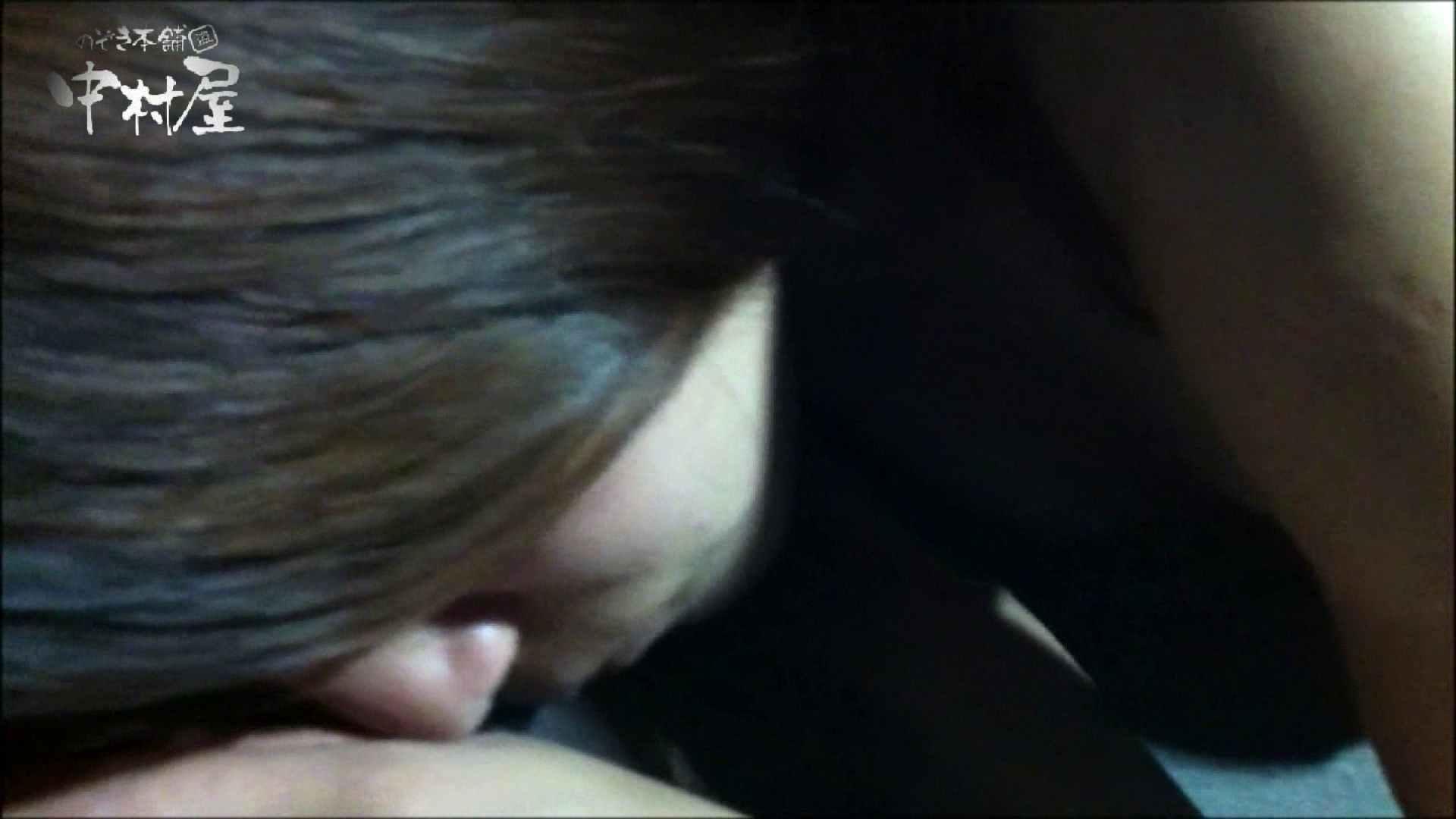 欲望 リアルドール Case.04 Kちゃんショップ店員20歳 女子大生 | ギャルヌード  97画像 61