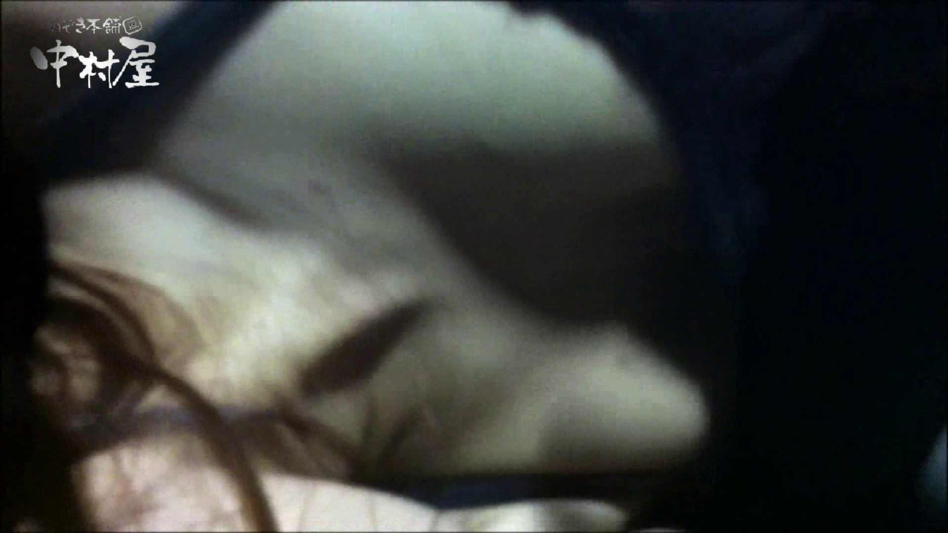 欲望 リアルドール Case.04 Kちゃんショップ店員20歳 女子大生  97画像 96