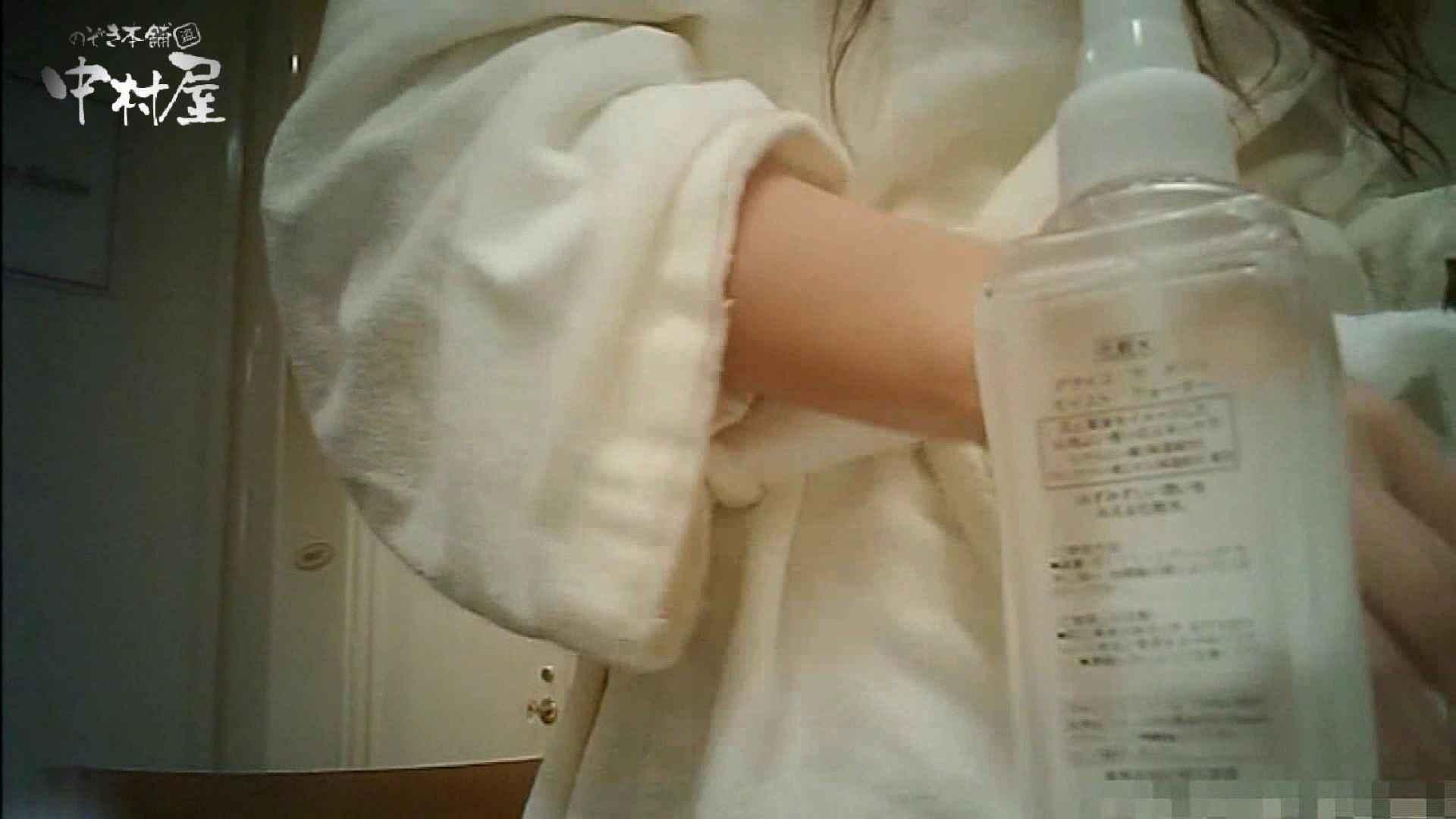 欲望 リアルドール Case.07 Mちゃん19歳 巨乳ギャル 女子大生 盗み撮りAV無料動画キャプチャ 84画像 10