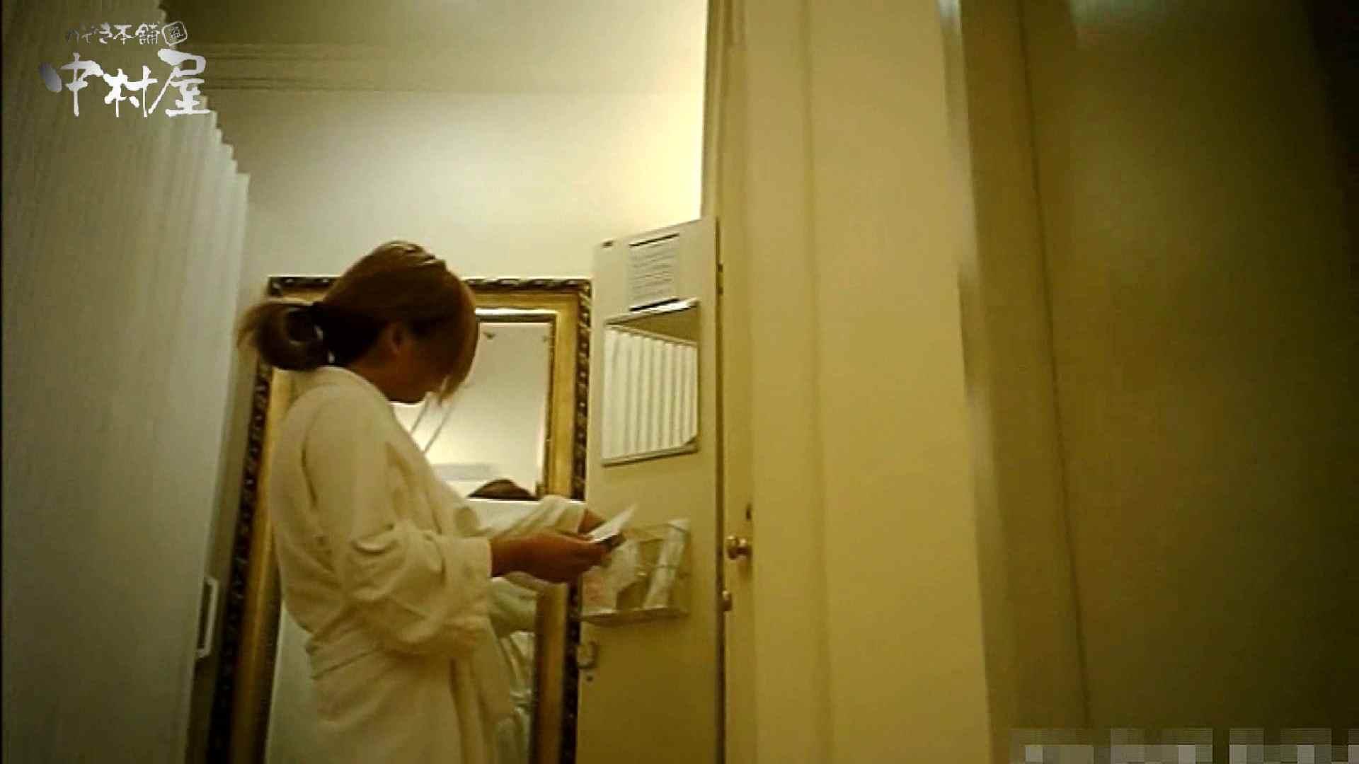 欲望 リアルドール Case.07 Mちゃん19歳 巨乳ギャル 女子大生 盗み撮りAV無料動画キャプチャ 84画像 26
