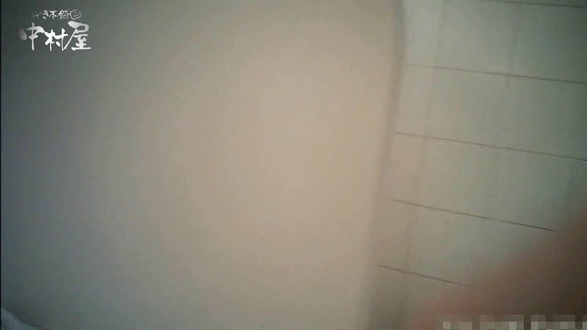 欲望 リアルドール Case.07 Mちゃん19歳 巨乳ギャル イタズラ ヌード画像 84画像 31