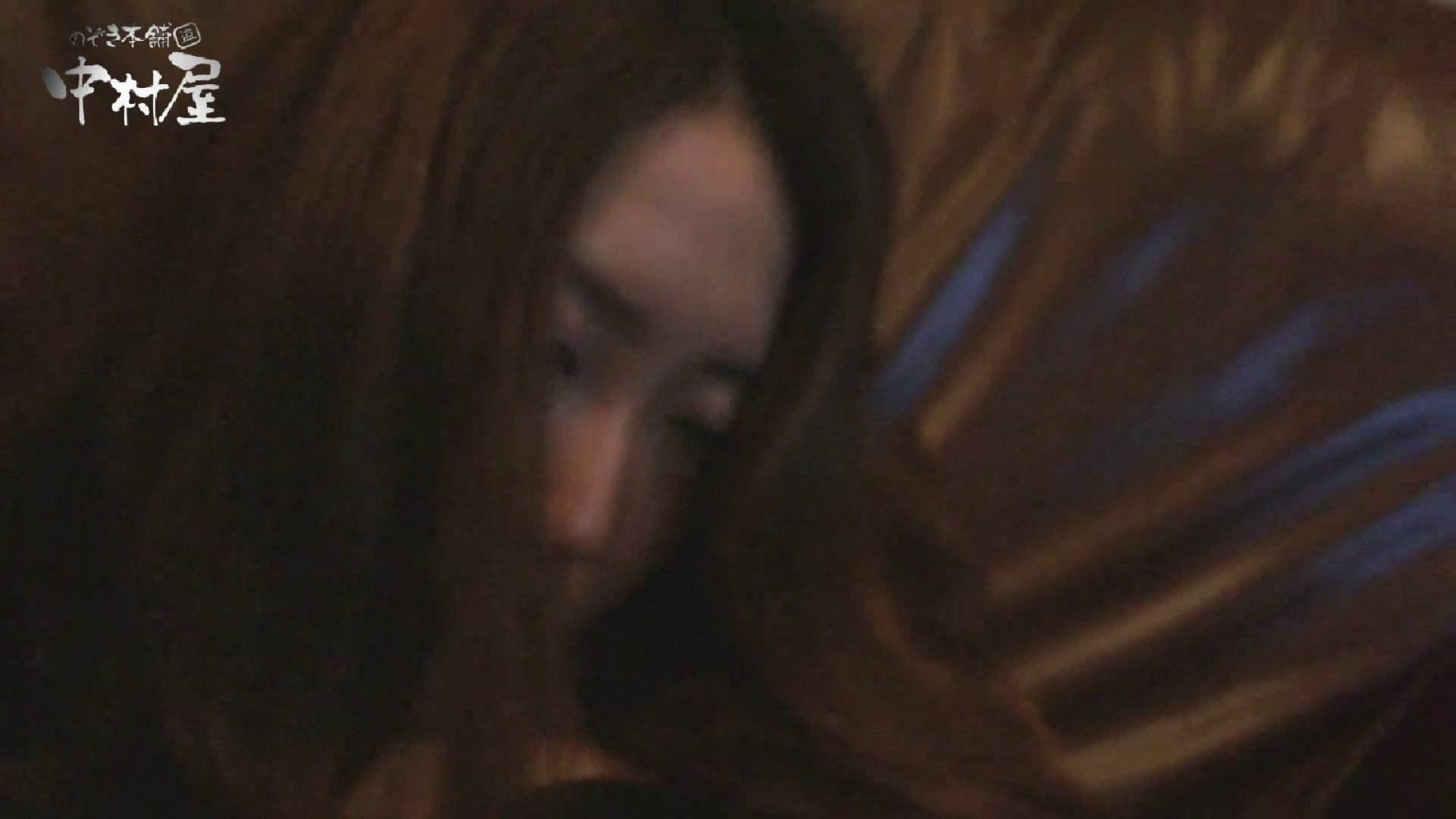 欲望 リアルドール Case.11 Sちゃん現役女子大生19歳 前編 女子大生 | イタズラ  96画像 31