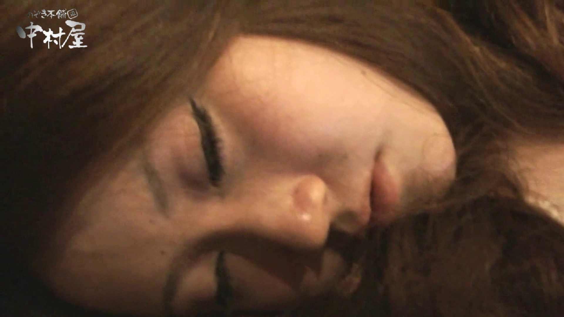 欲望 リアルドール Case.11 Sちゃん現役女子大生19歳 前編 女子大生 | イタズラ  96画像 37