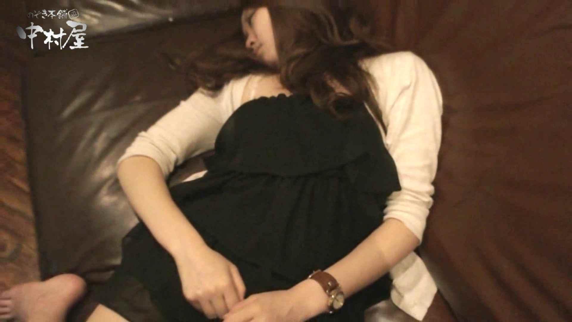 欲望 リアルドール Case.11 Sちゃん現役女子大生19歳 前編 女子大生 | イタズラ  96画像 43