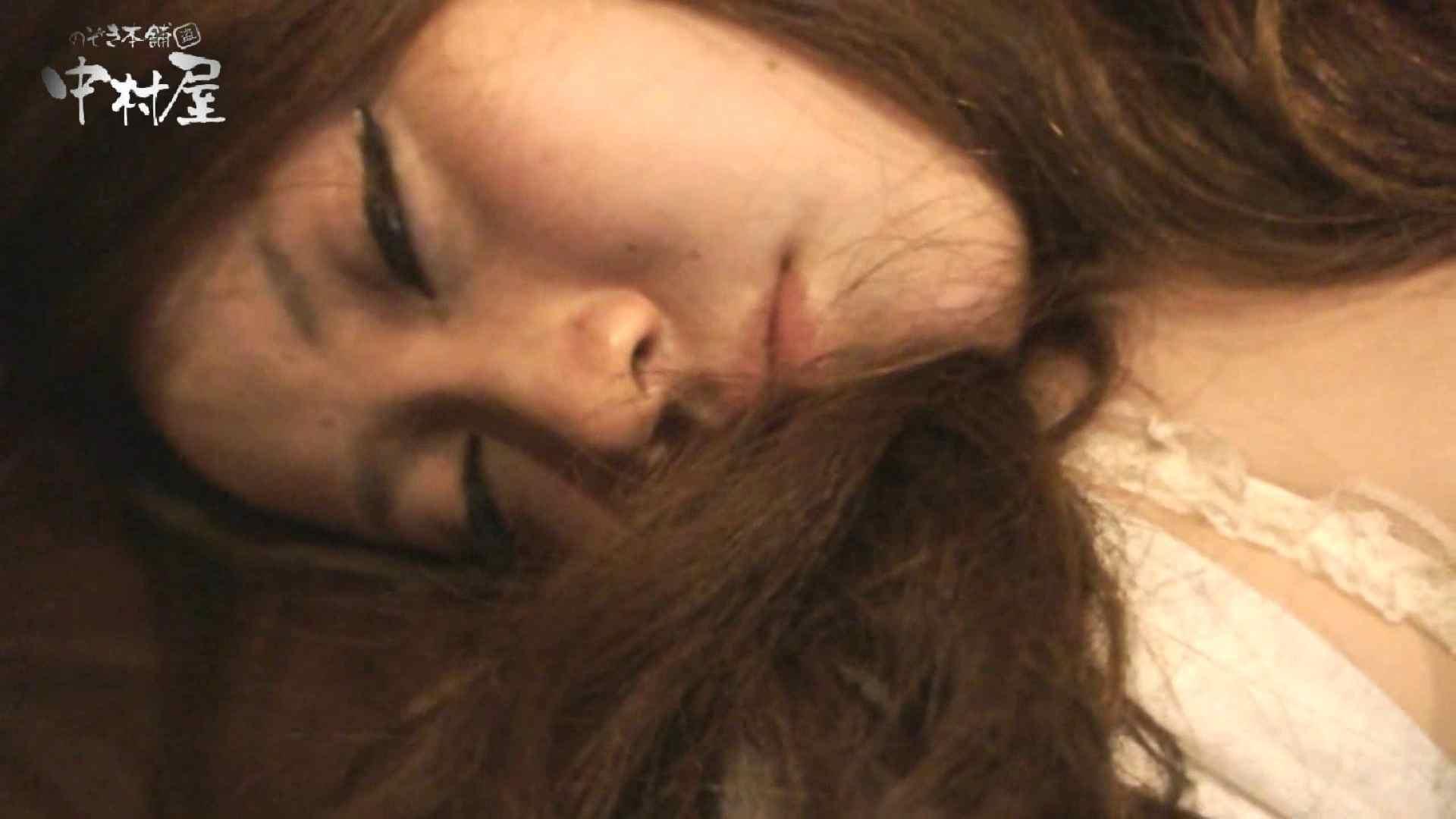 欲望 リアルドール Case.11 Sちゃん現役女子大生19歳 前編 女子大生 | イタズラ  96画像 52