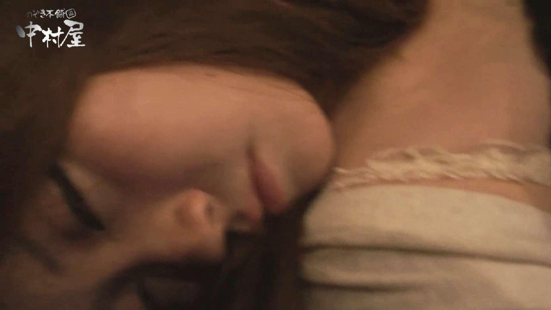 欲望 リアルドール Case.11 Sちゃん現役女子大生19歳 前編 ギャルヌード 盗み撮り動画キャプチャ 96画像 65