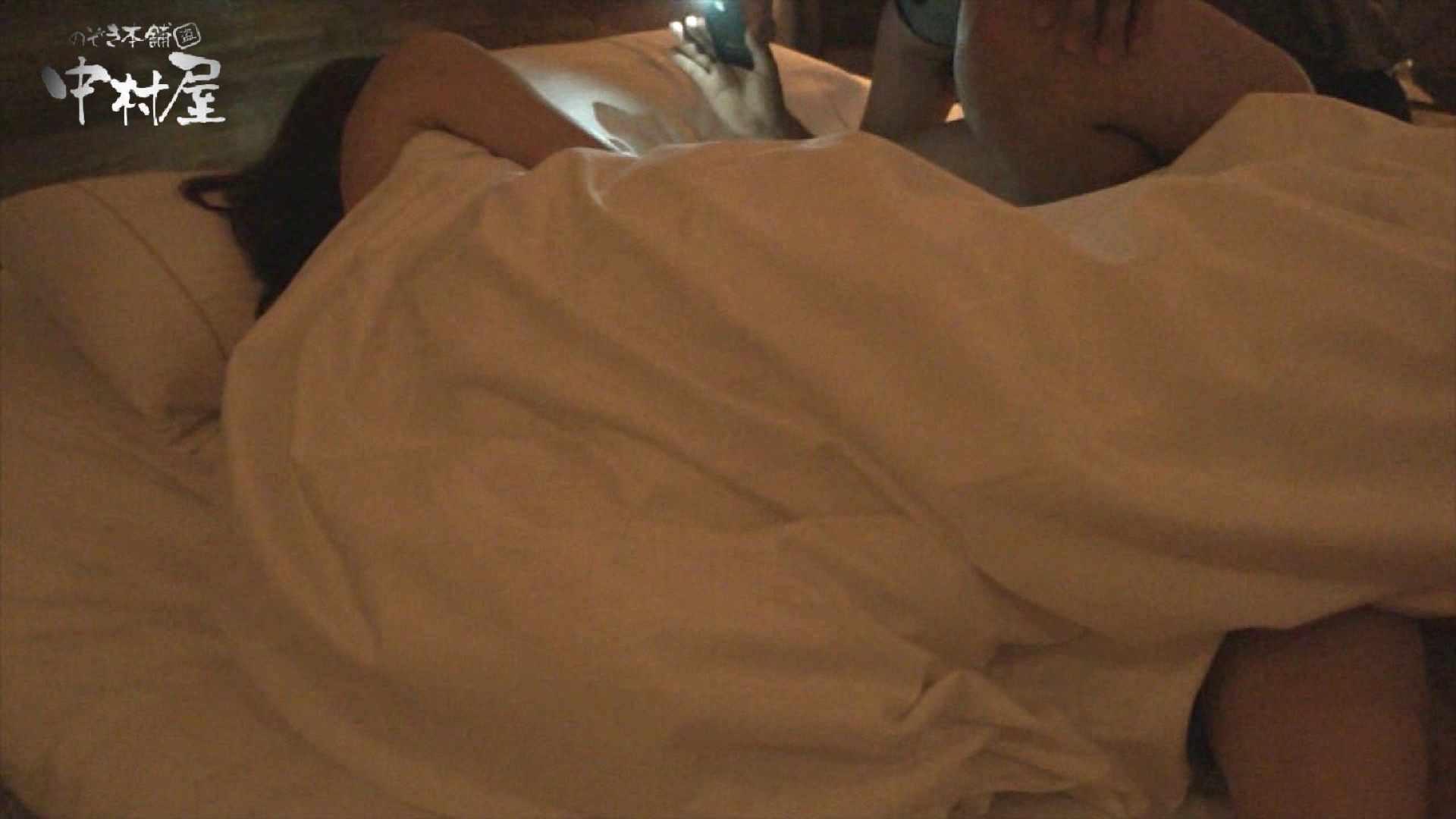 欲望 リアルドール Case.13 Yちゃんトリマー20歳 女子大生 盗撮ワレメ無修正動画無料 88画像 2