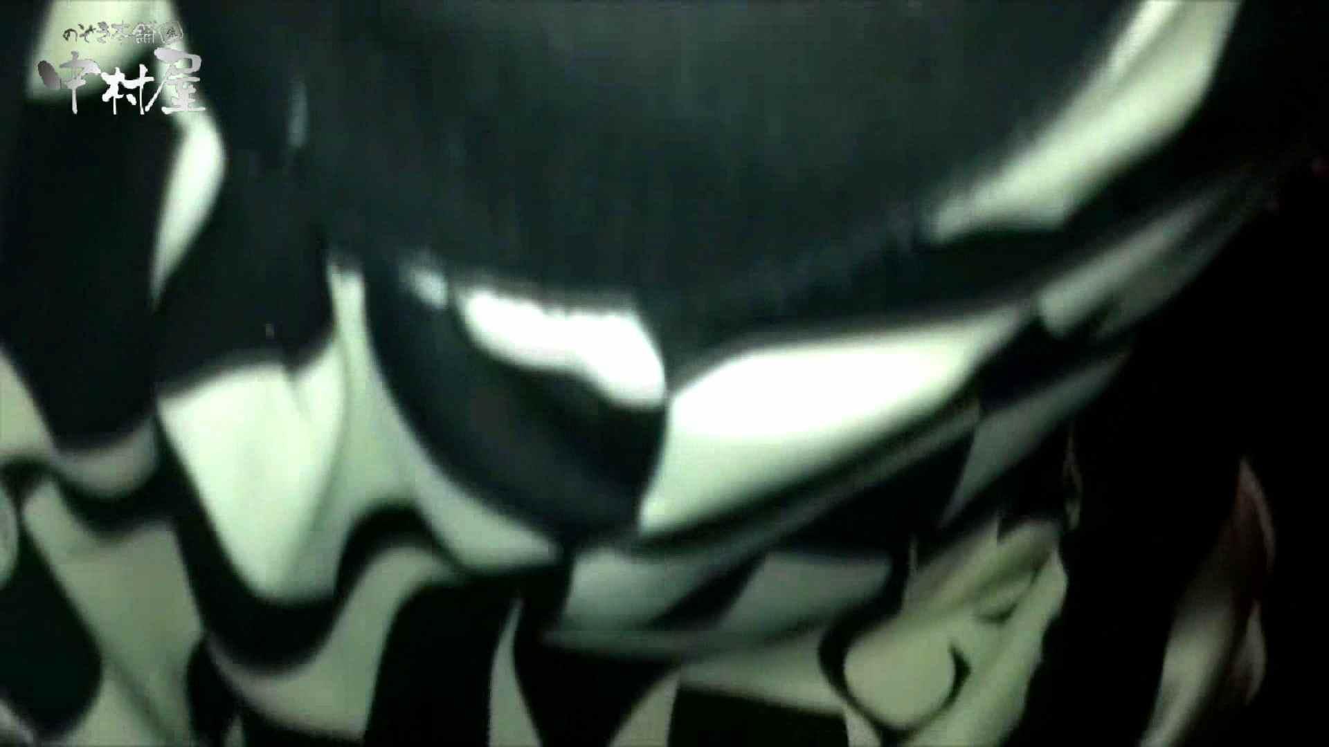 欲望 リアルドール Case.14 Yちゃん女子大生 二回目登場 ギャルヌード  93画像 93