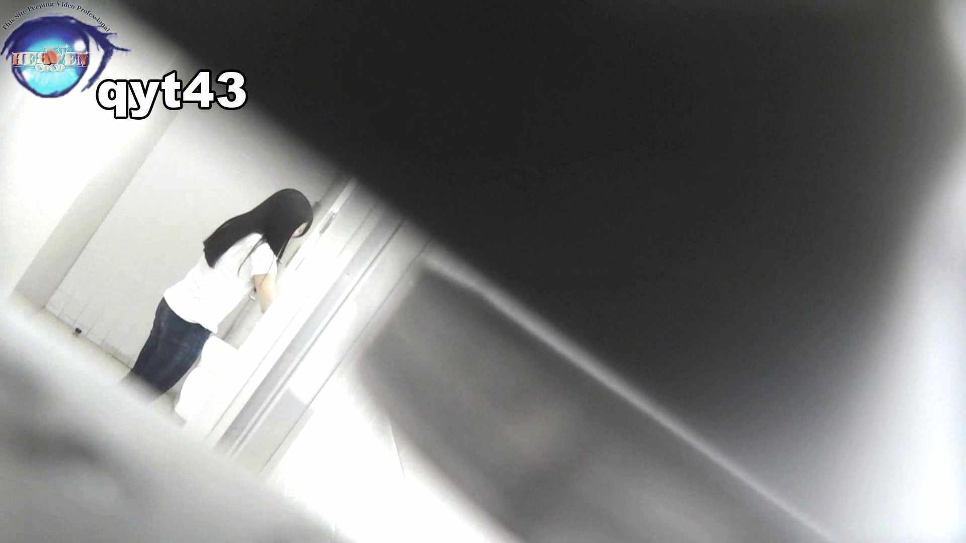 無修正エロ動画|お銀さんの「洗面所突入レポート!!」 vol.43 ちょろっとさん|のぞき本舗 中村屋