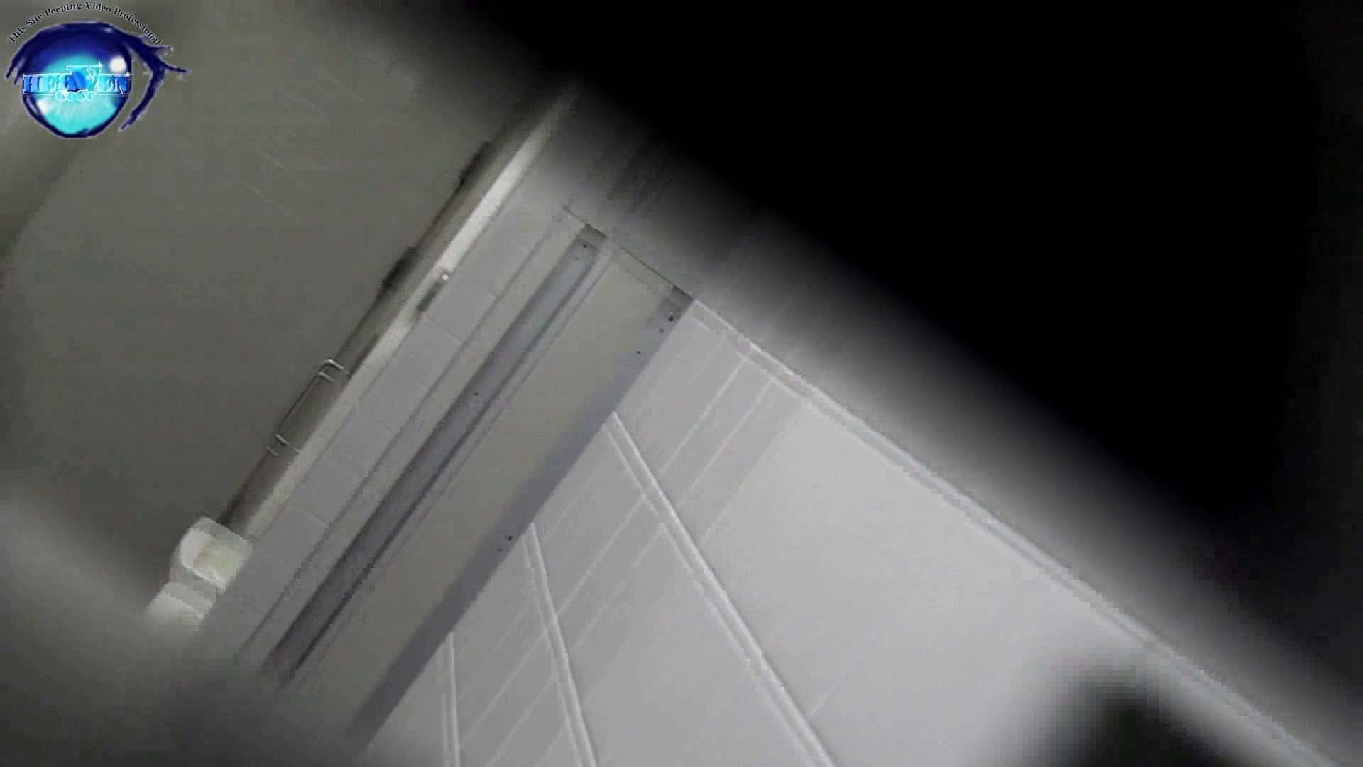 お銀さんの「洗面所突入レポート!!」 vol.52 高値更新!EUで育った日本人 前編 OLセックス  76画像 26