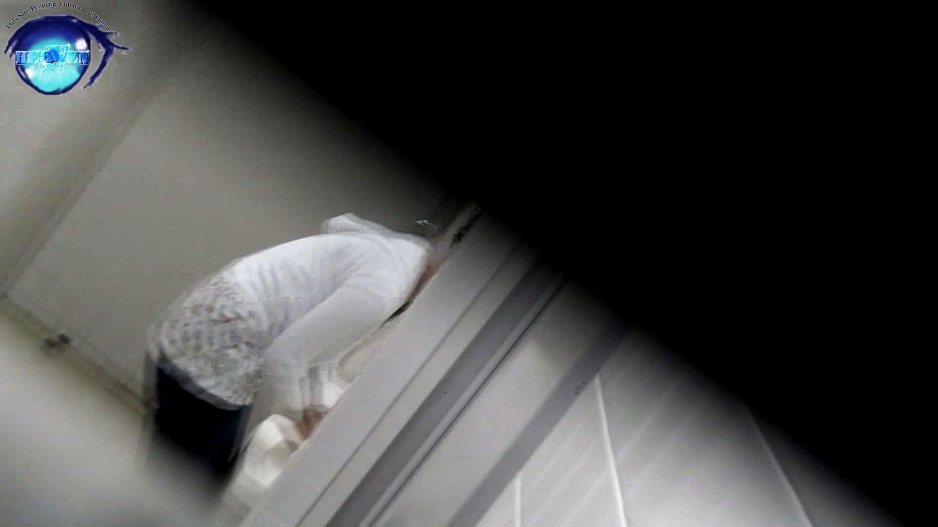 お銀さんの「洗面所突入レポート!!」 vol.52 高値更新!EUで育った日本人 前編 OLセックス | 洗面所  76画像 69