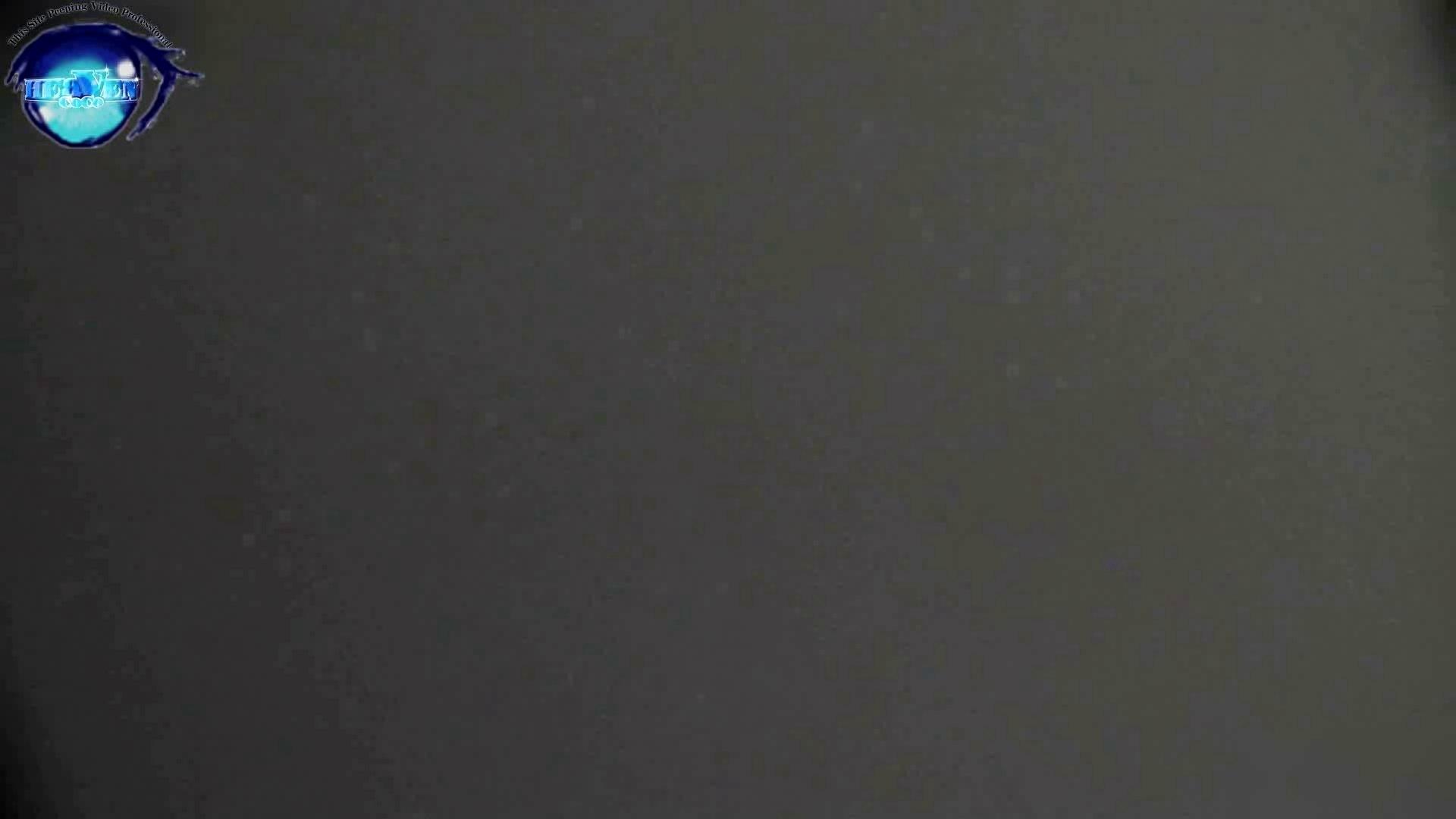 お銀さんの「洗面所突入レポート!!」 vol.54 エロすぎる捻り?前編 OLセックス  69画像 4