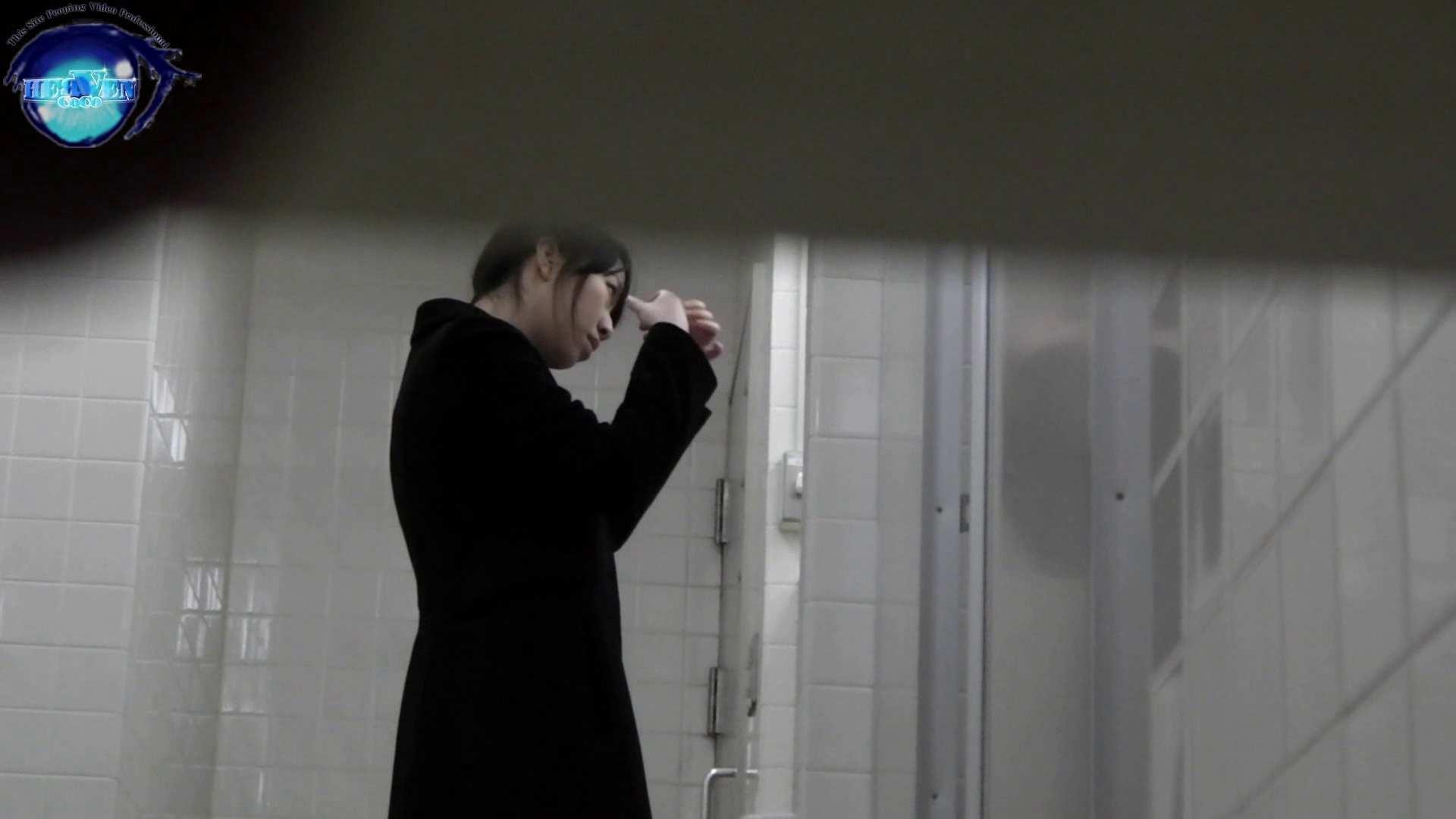 お銀さんの「洗面所突入レポート!!」 vol.55みなさんモリモリですね。後編 OLセックス 盗撮ヌード画像 52画像 29