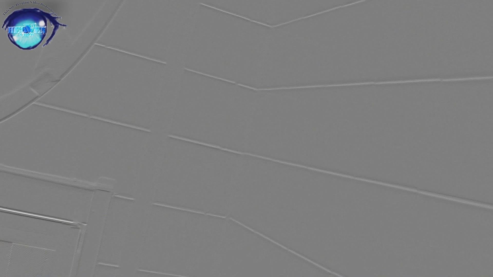 「洗面所突入レポート!!」vol.56まず並ぶ所から!決して真似しないでください後編 OLセックス  86画像 2