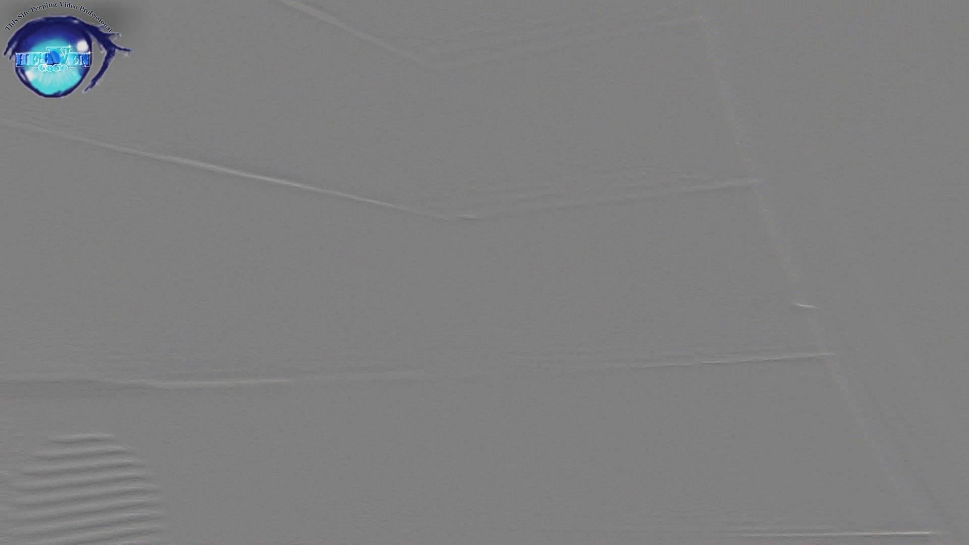 無修正エロ動画|お銀さん vol.57紙がついてたり、肌荒れしてたり、最近の子は・・・。後編|のぞき本舗 中村屋