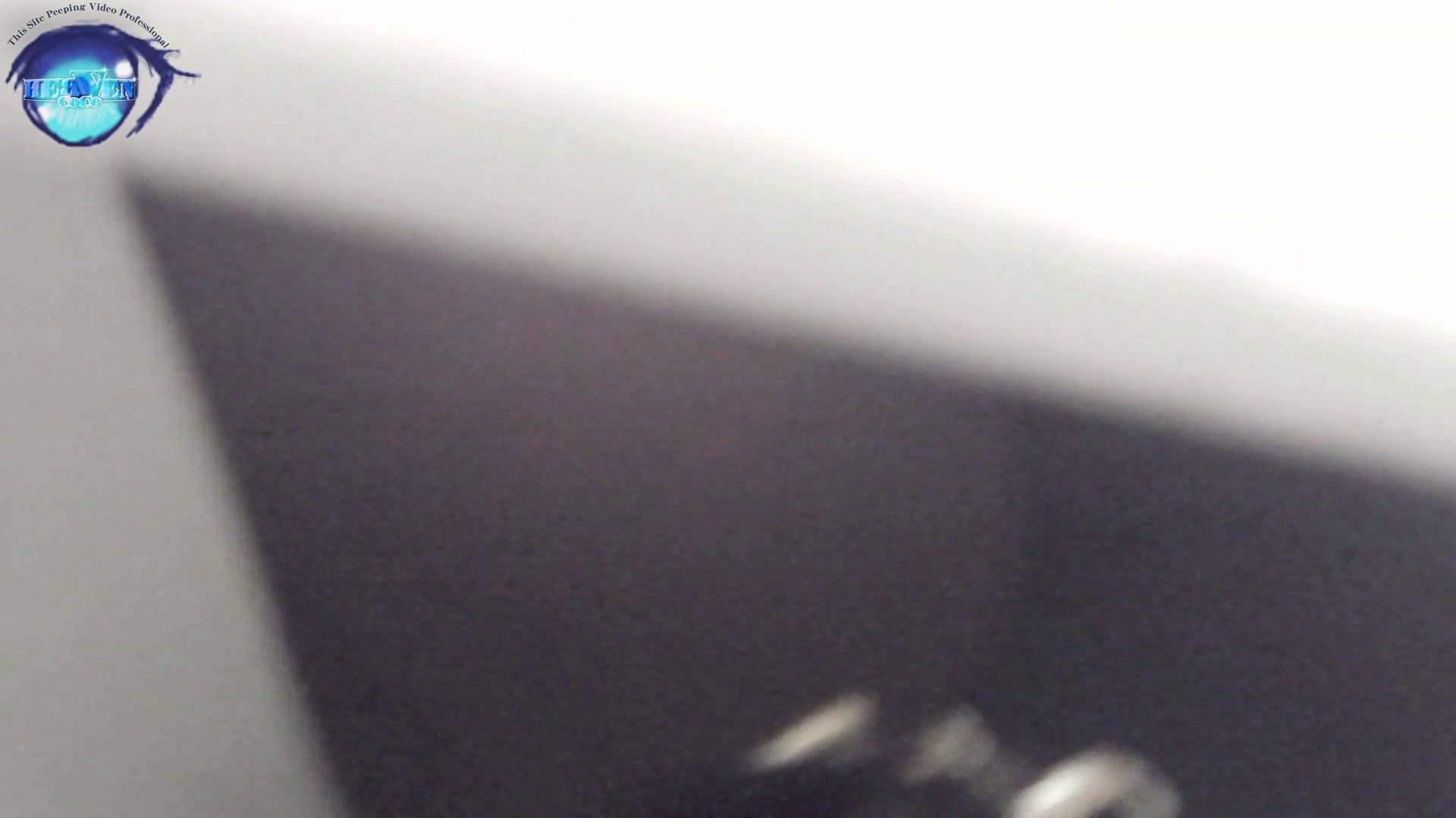 お銀さん vol.59 ピンチ!!「鏡の前で祈る女性」にばれる危機 前編 OLセックス   0  86画像 9