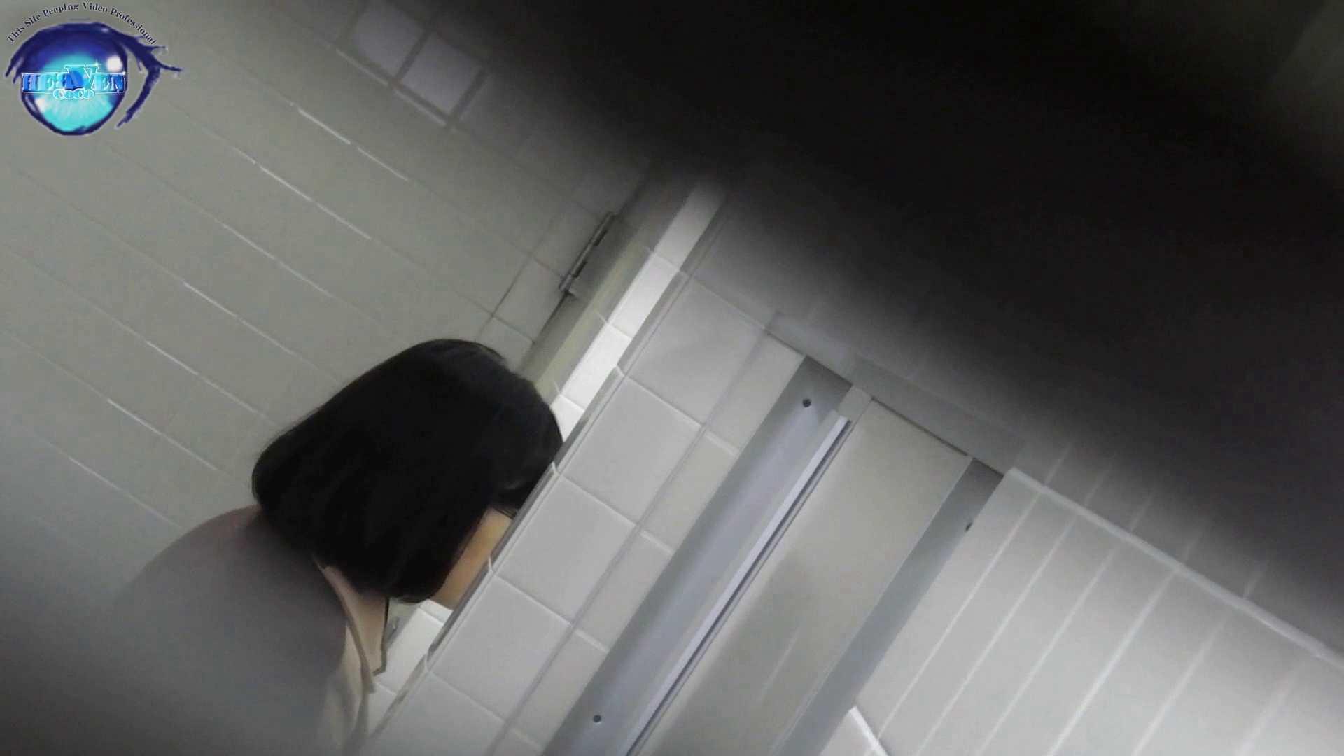 お銀さん vol.59 ピンチ!!「鏡の前で祈る女性」にばれる危機 前編 OLセックス   0  86画像 17