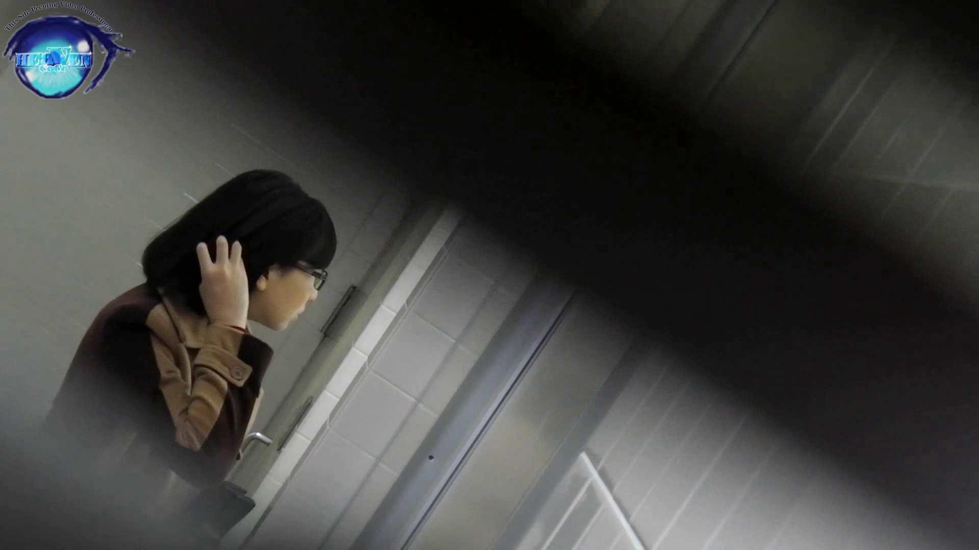 お銀さん vol.59 ピンチ!!「鏡の前で祈る女性」にばれる危機 前編 OLセックス  86画像 18