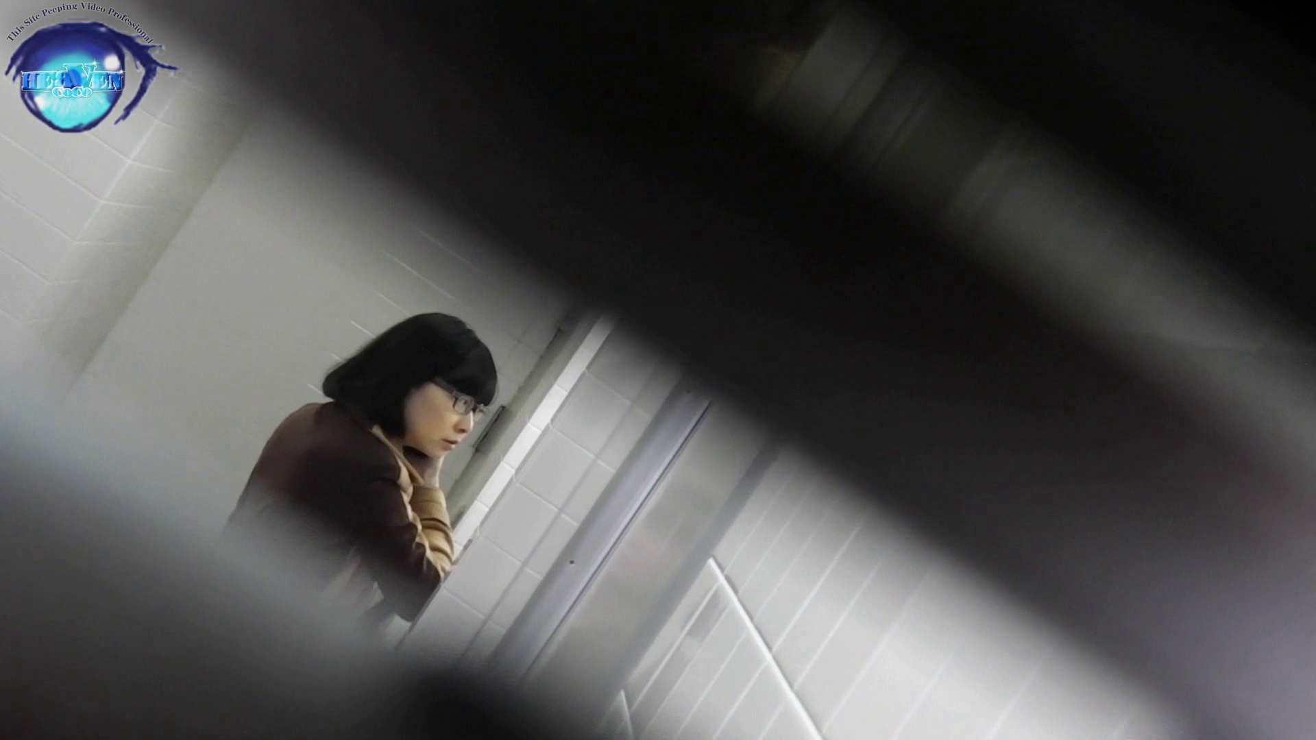 お銀さん vol.59 ピンチ!!「鏡の前で祈る女性」にばれる危機 前編 OLセックス   0  86画像 19
