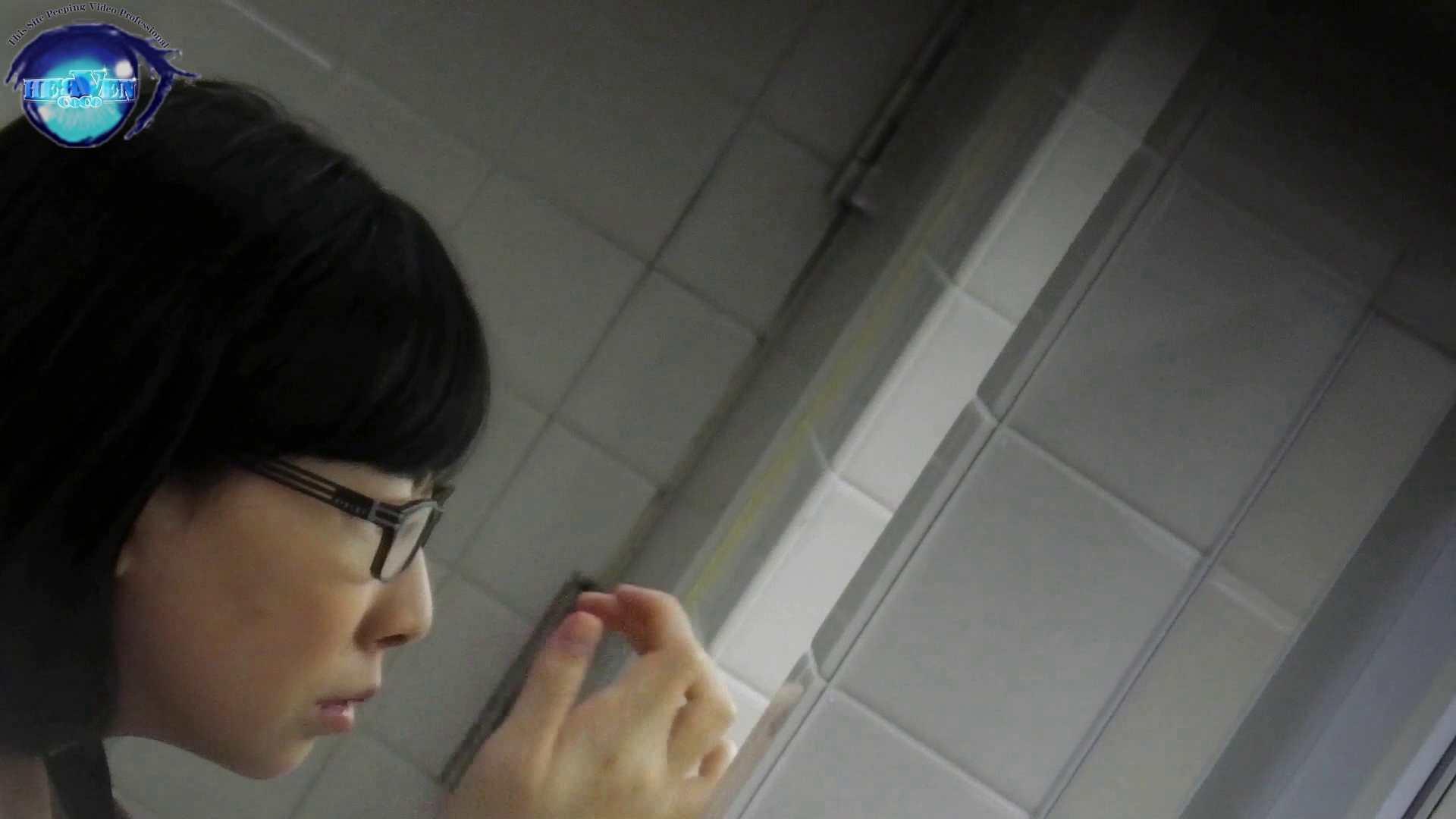 お銀さん vol.59 ピンチ!!「鏡の前で祈る女性」にばれる危機 前編 OLセックス  86画像 20