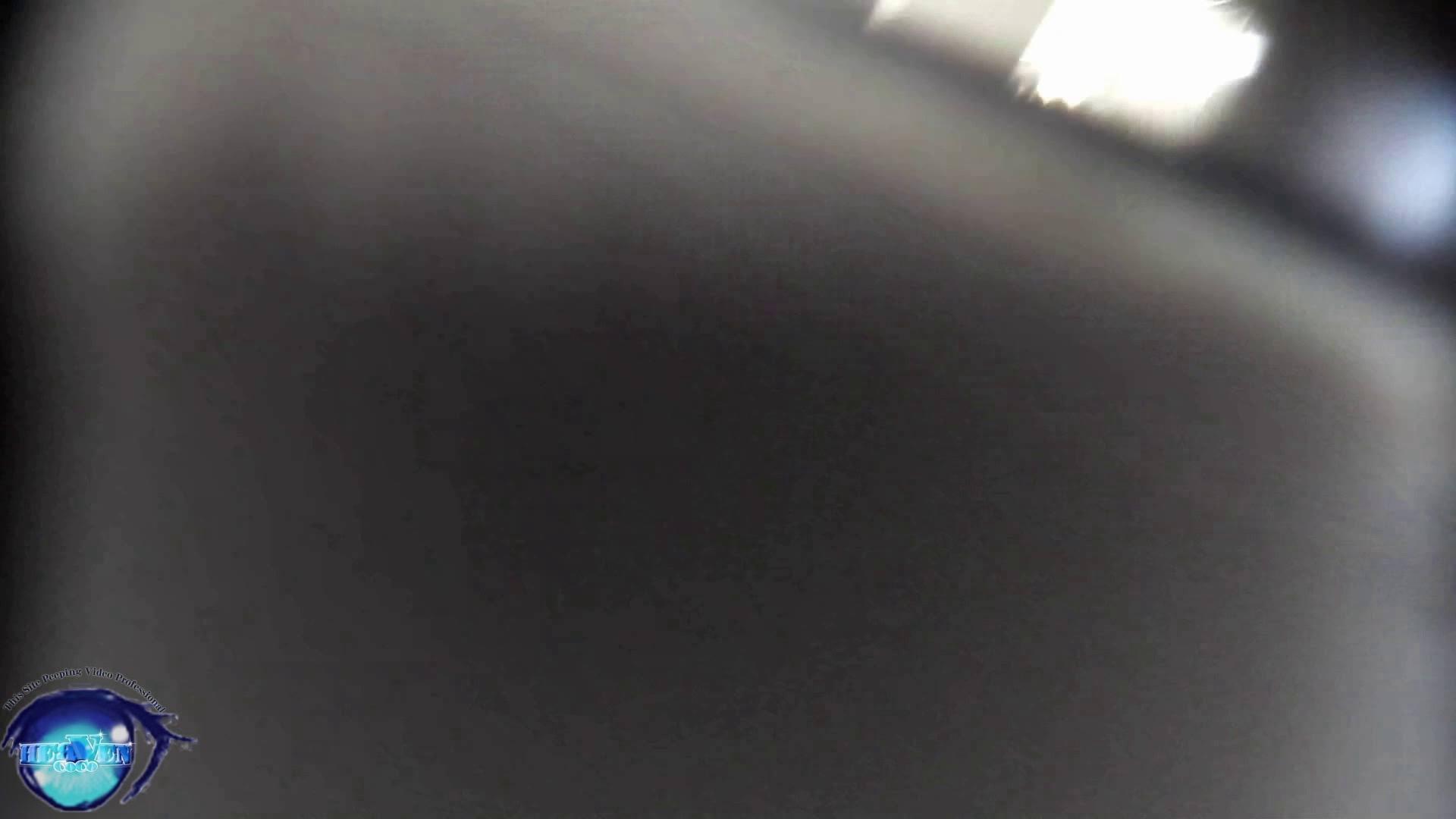 お銀さんの「洗面所突入レポート!!vol.62 来ました。最高作の予感!美しいすぎるハーフ 前編 OLセックス | ぱっくり下半身  65画像 4