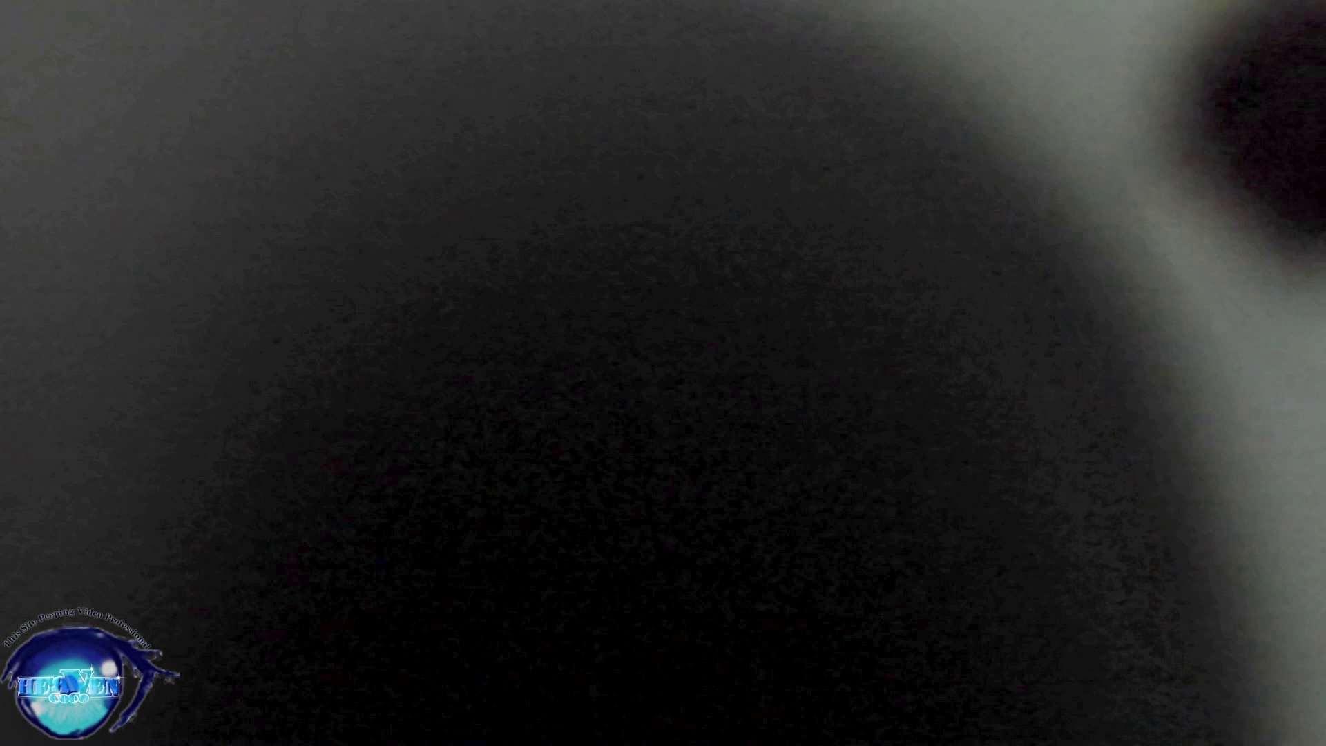 お銀さんの「洗面所突入レポート!!vol.62 来ました。最高作の予感!美しいすぎるハーフ 前編 OLセックス | ぱっくり下半身  65画像 55