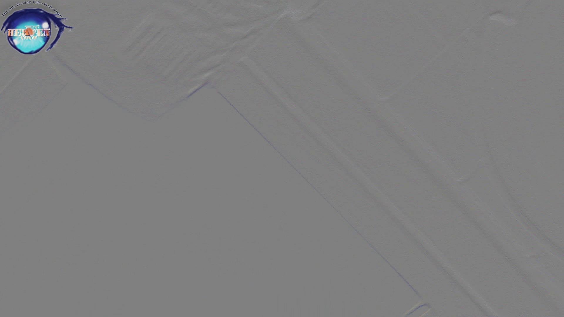 お銀さんの洗面所突入レポート!!vol.64 今年もこの季節がやってきました。前編 OLセックス  86画像 6