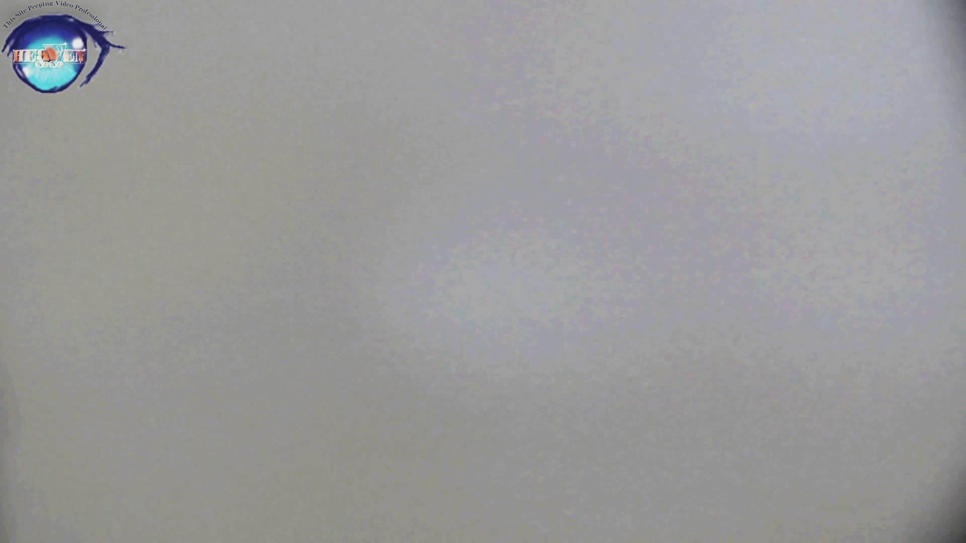 お銀さんの洗面所突入レポート!!vol.64 今年もこの季節がやってきました。前編 OLセックス   洗面所  86画像 21