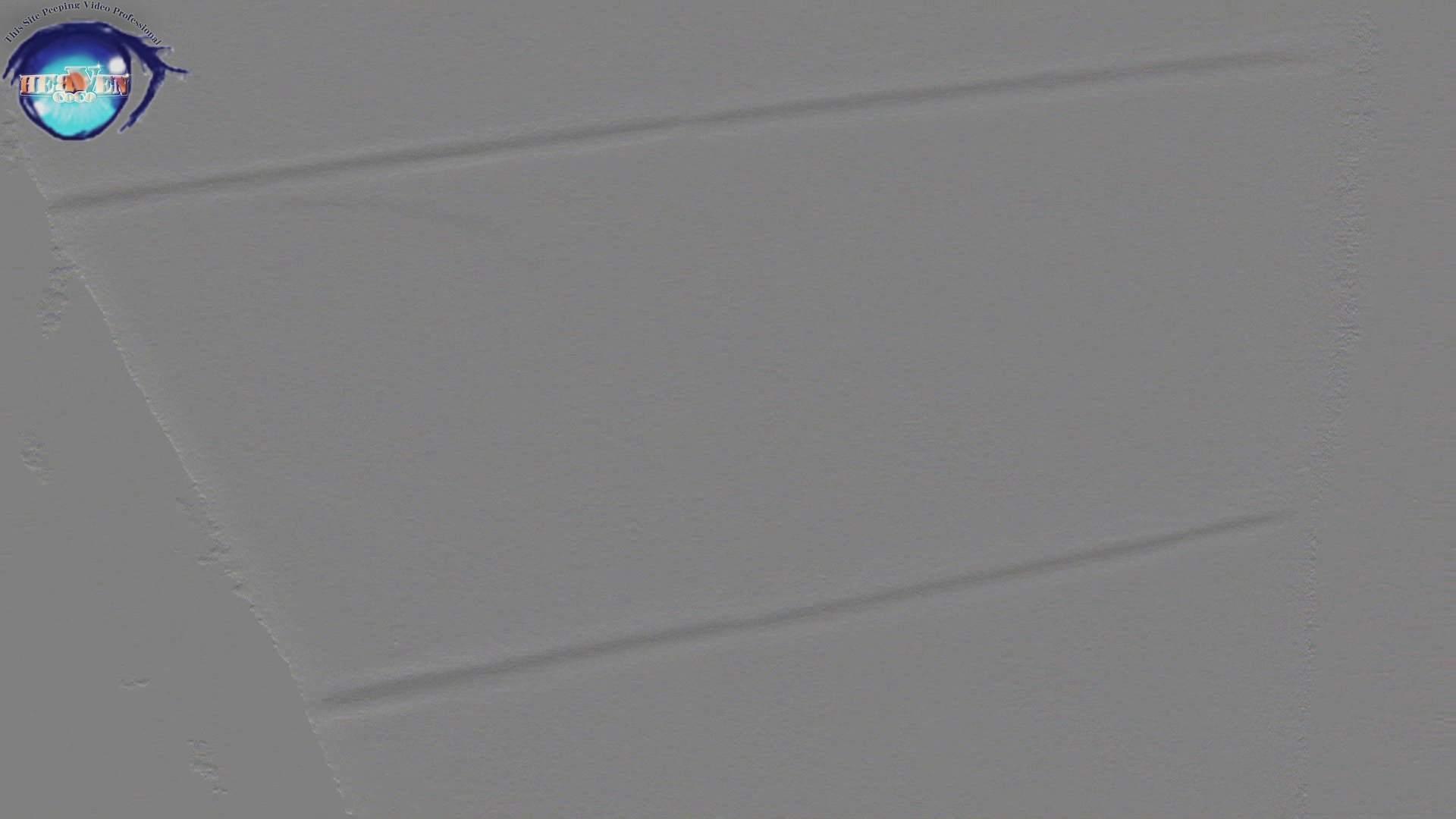 お銀さんの洗面所突入レポート!!vol.64 今年もこの季節がやってきました。前編 OLセックス  86画像 84