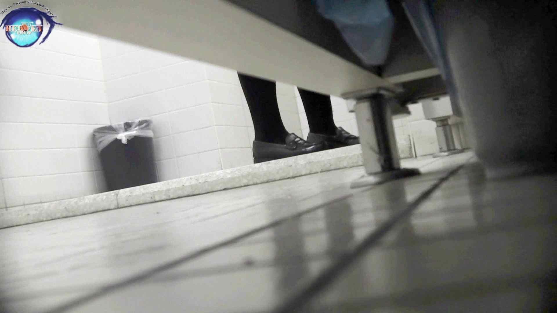 洗面所突入レポート!!お銀 vol.67 新たな場所への挑戦が始まる!!前編 洗面所 | OLセックス  82画像 40