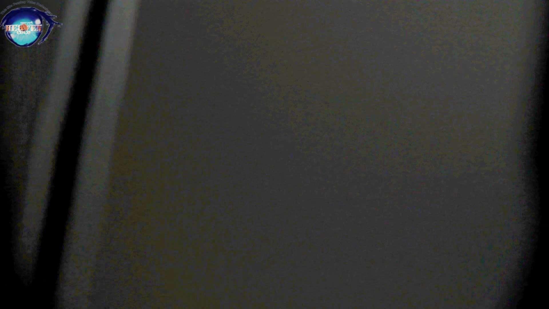 洗面所突入レポート!!お銀 vol.67 新たな場所への挑戦が始まる!!前編 洗面所 | OLセックス  82画像 58