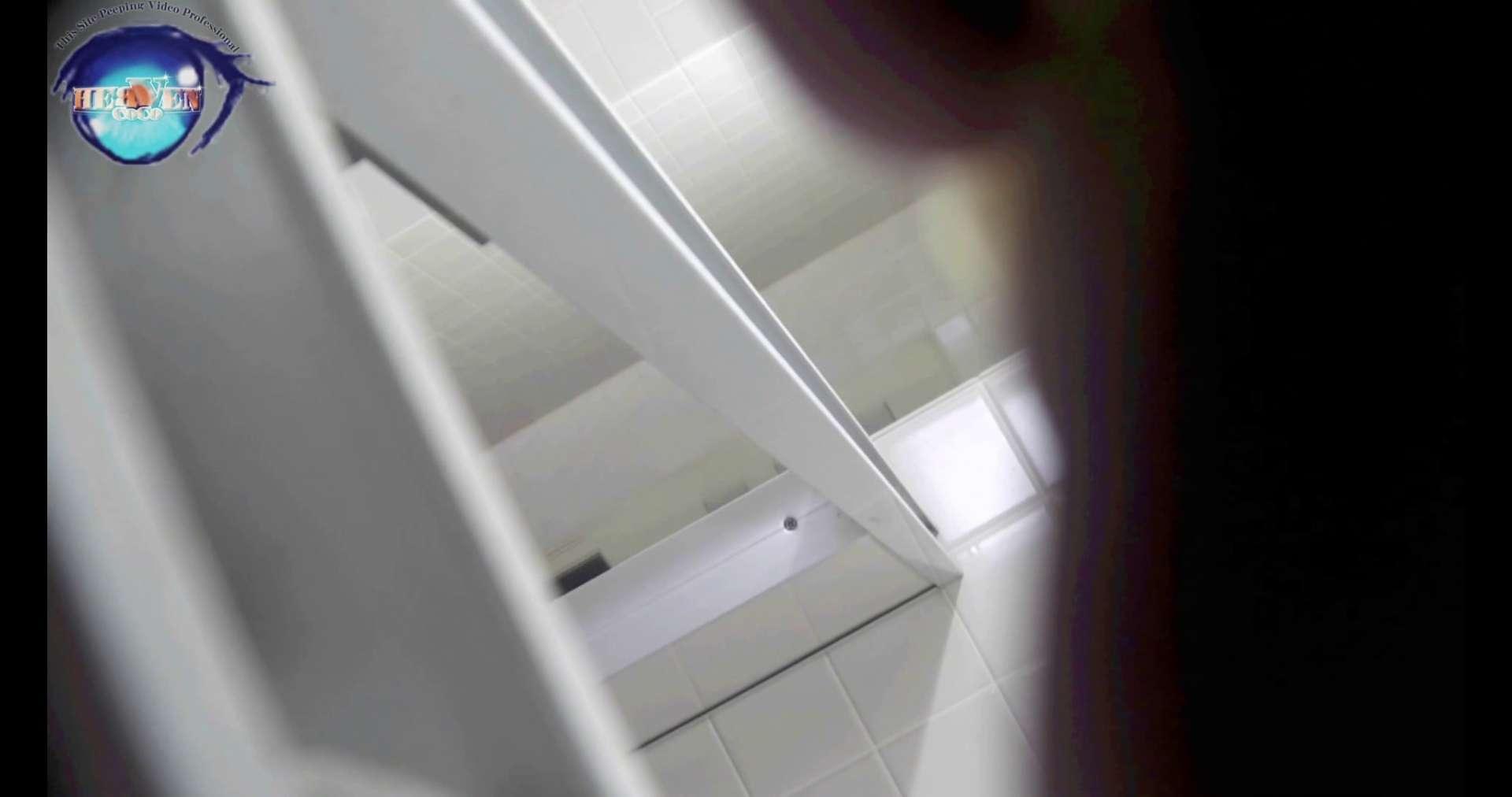 お銀さんの洗面所突入レポート!!vol.76 これぞ和尻!!どアップ!!前編 洗面所 | OLセックス  109画像 3