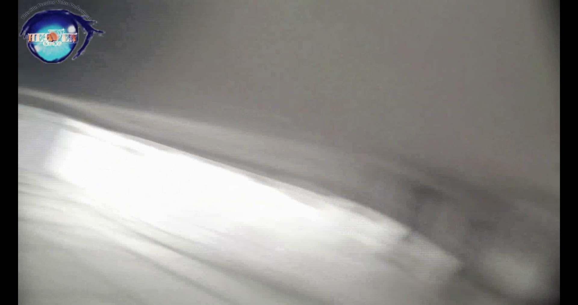 お銀さんの洗面所突入レポート!!vol.76 これぞ和尻!!どアップ!!前編 洗面所  109画像 6