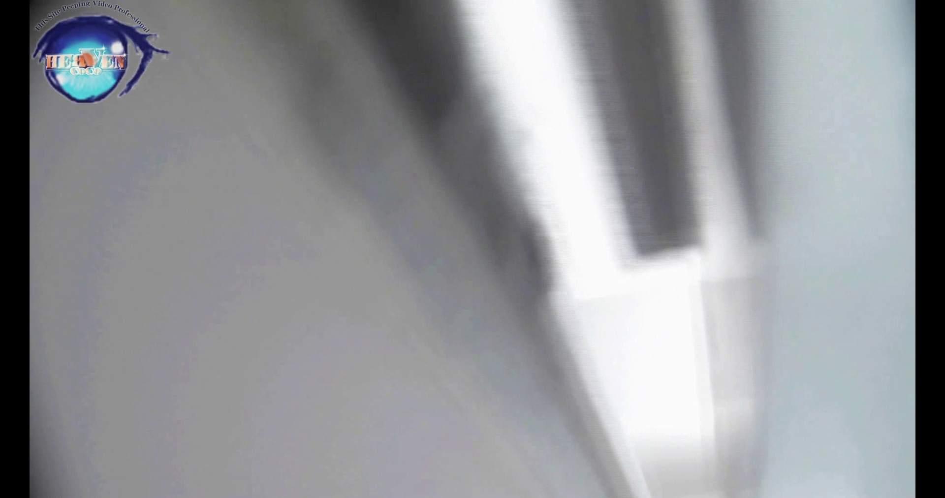 お銀さんの洗面所突入レポート!!vol.76 これぞ和尻!!どアップ!!前編 洗面所 | OLセックス  109画像 21
