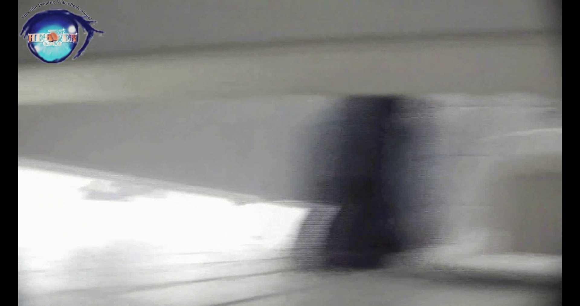 お銀さんの洗面所突入レポート!!vol.76 これぞ和尻!!どアップ!!前編 洗面所 | OLセックス  109画像 67