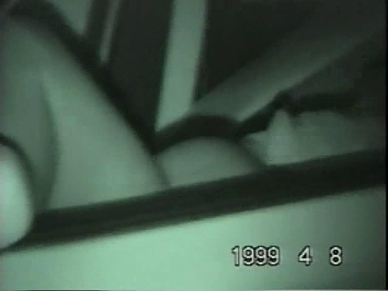 バットマンさんから独占入手!!無修正カーセックスvol.15 赤外線 盗撮おめこ無修正動画無料 95画像 34