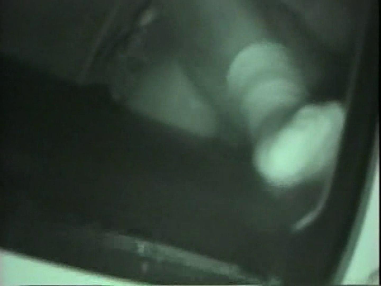 バットマンさんから独占入手!!無修正カーセックスvol.15 赤外線 盗撮おめこ無修正動画無料 95画像 49