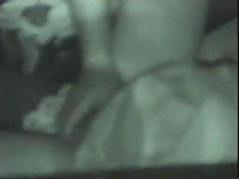 バットマンさんから独占入手!!無修正カーセックスvol.15 OLセックス 盗撮エロ画像 95画像 72