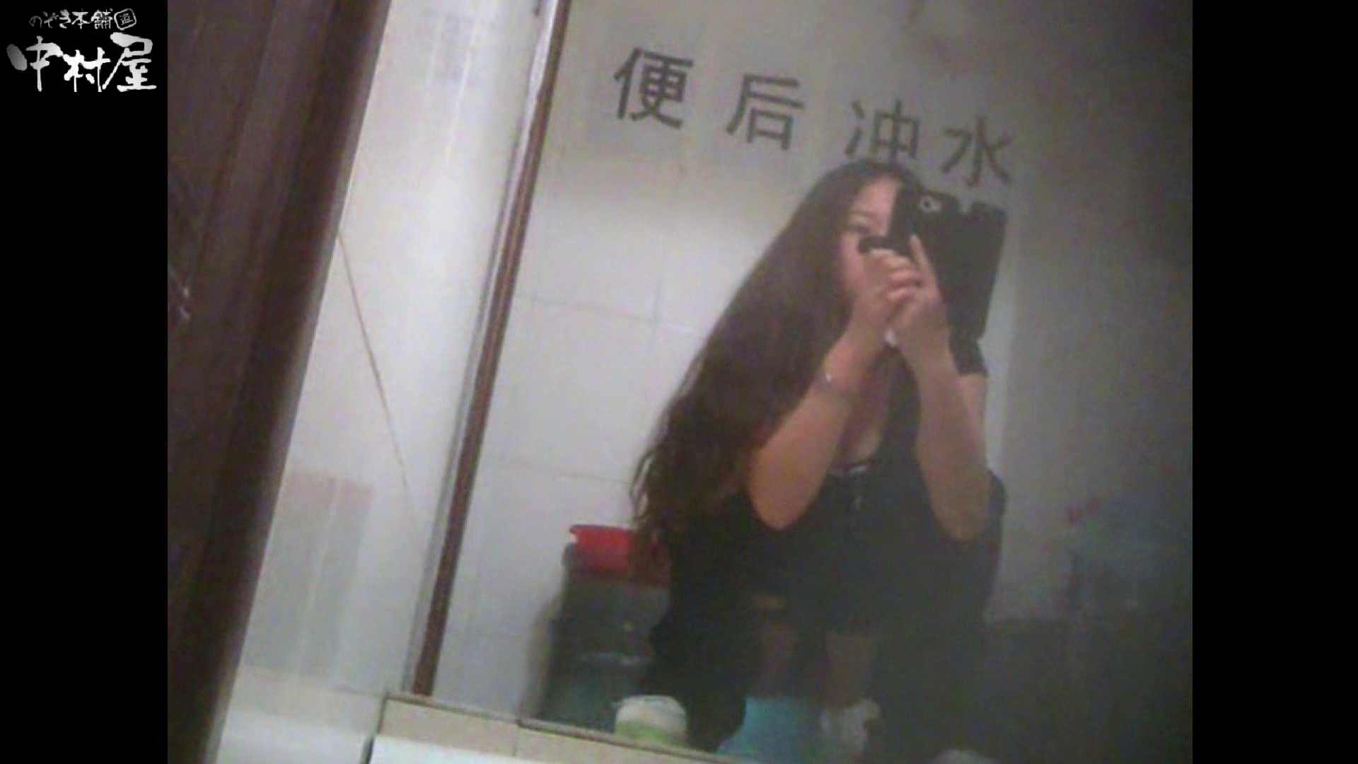 無修正エロ動画|李さんの盗撮日記 Vol.03|のぞき本舗 中村屋