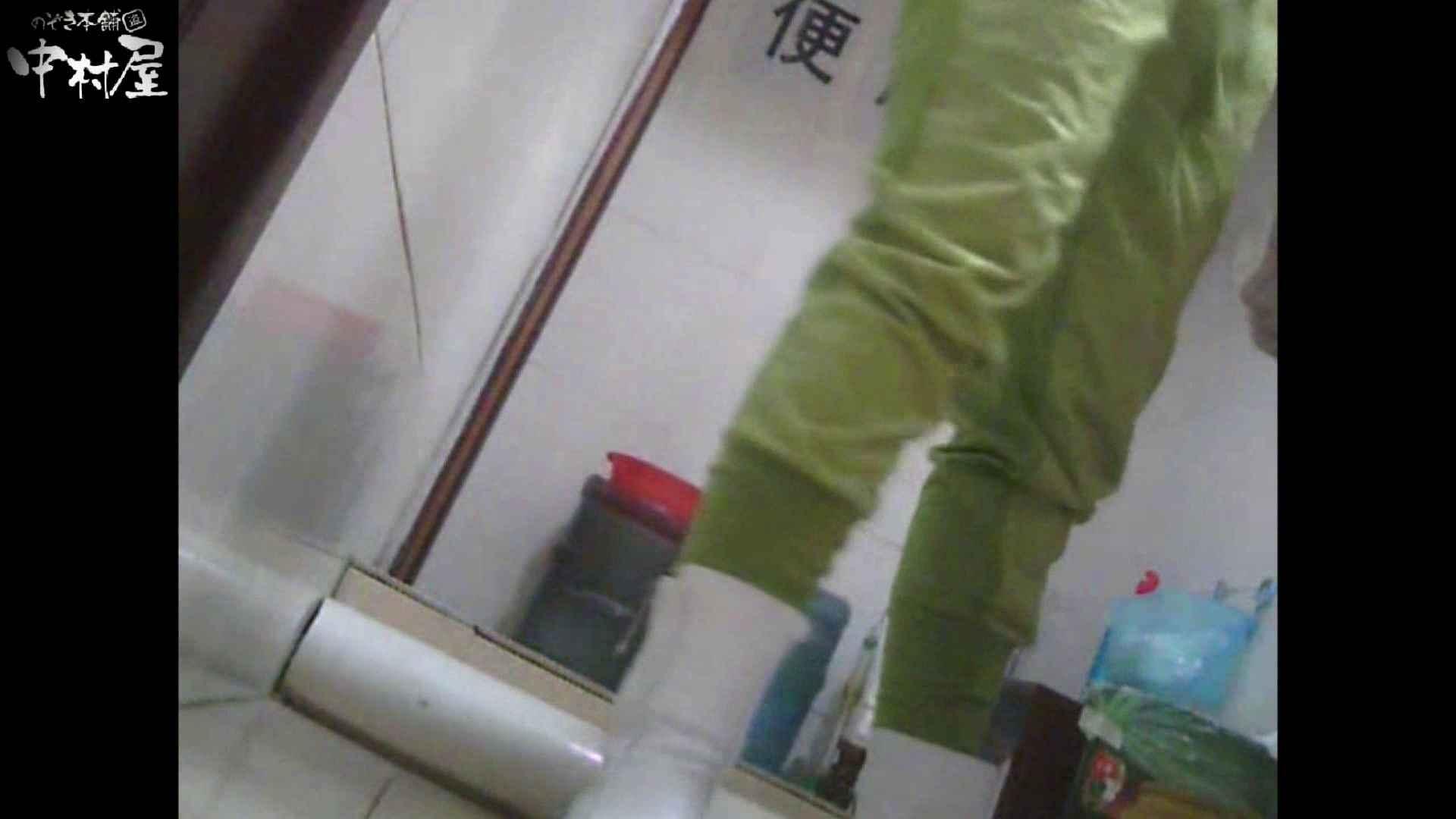 李さんの盗撮日記 Vol.04 OLセックス 盗み撮りSEX無修正画像 53画像 17