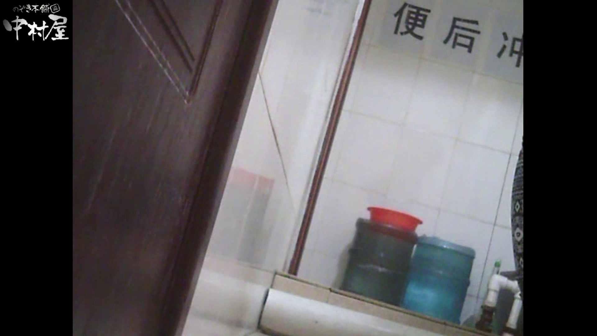 李さんの盗撮日記 Vol.09 OLセックス 隠し撮りAV無料 111画像 2