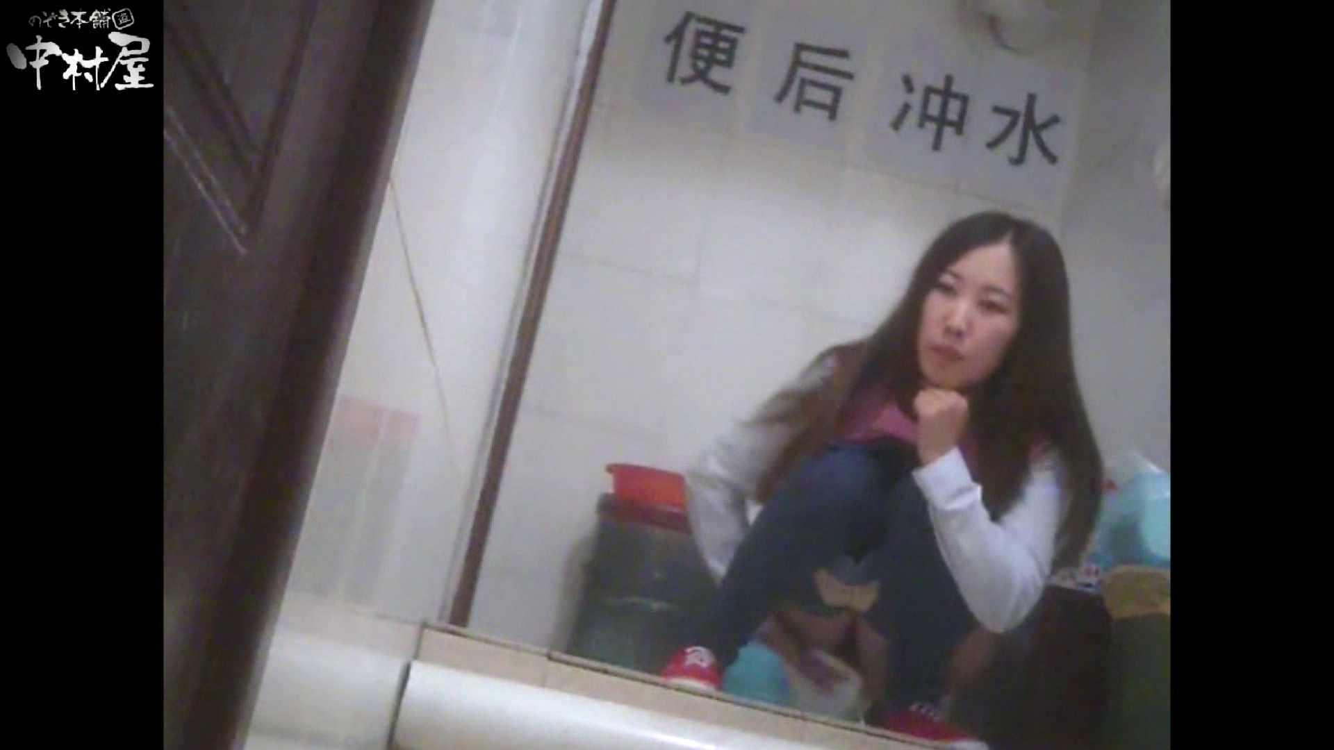 李さんの盗撮日記 Vol.09 盗撮 おめこ無修正画像 111画像 8