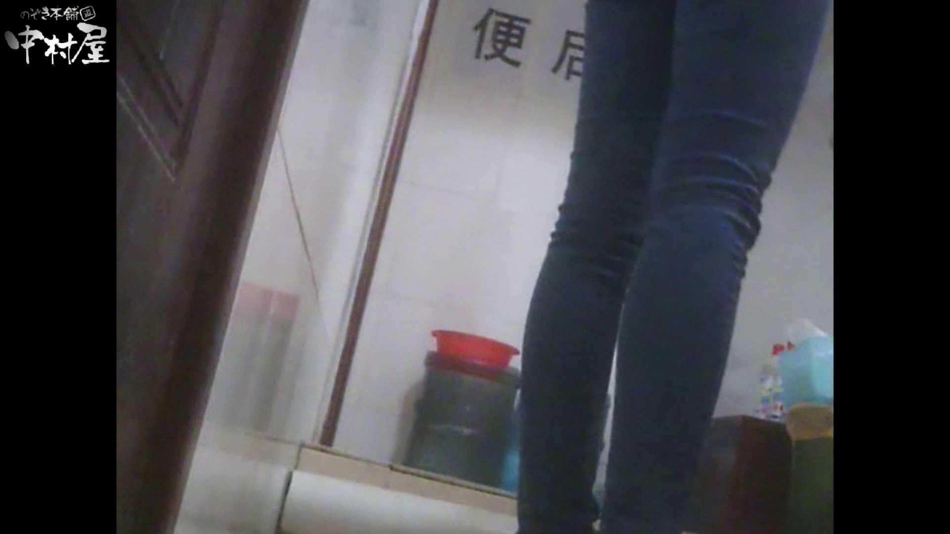 李さんの盗撮日記 Vol.09 トイレ 盗み撮りオマンコ動画キャプチャ 111画像 24