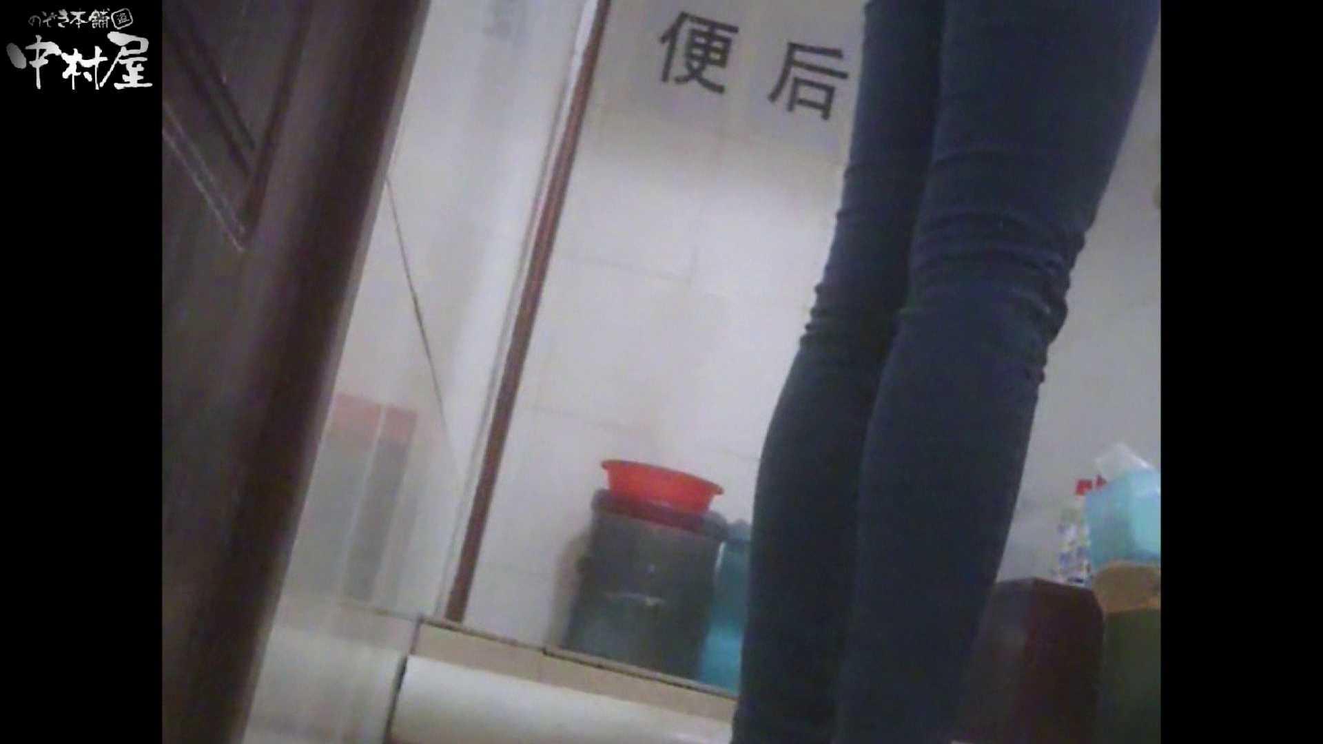 李さんの盗撮日記 Vol.09 和式 | ギャルヌード  111画像 26