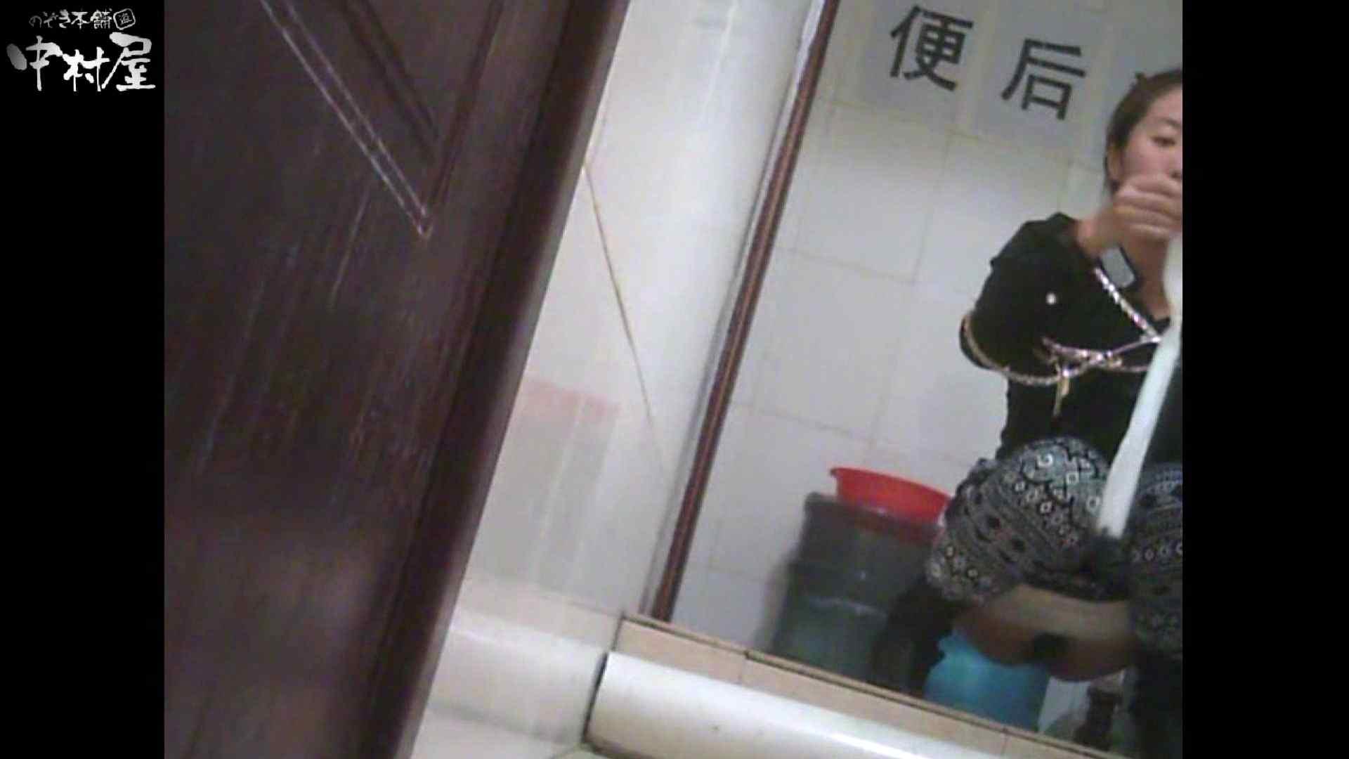 李さんの盗撮日記 Vol.09 トイレ 盗み撮りオマンコ動画キャプチャ 111画像 29
