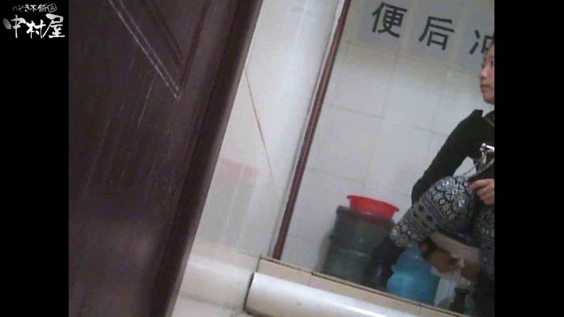 李さんの盗撮日記 Vol.09 OLセックス 隠し撮りAV無料 111画像 32