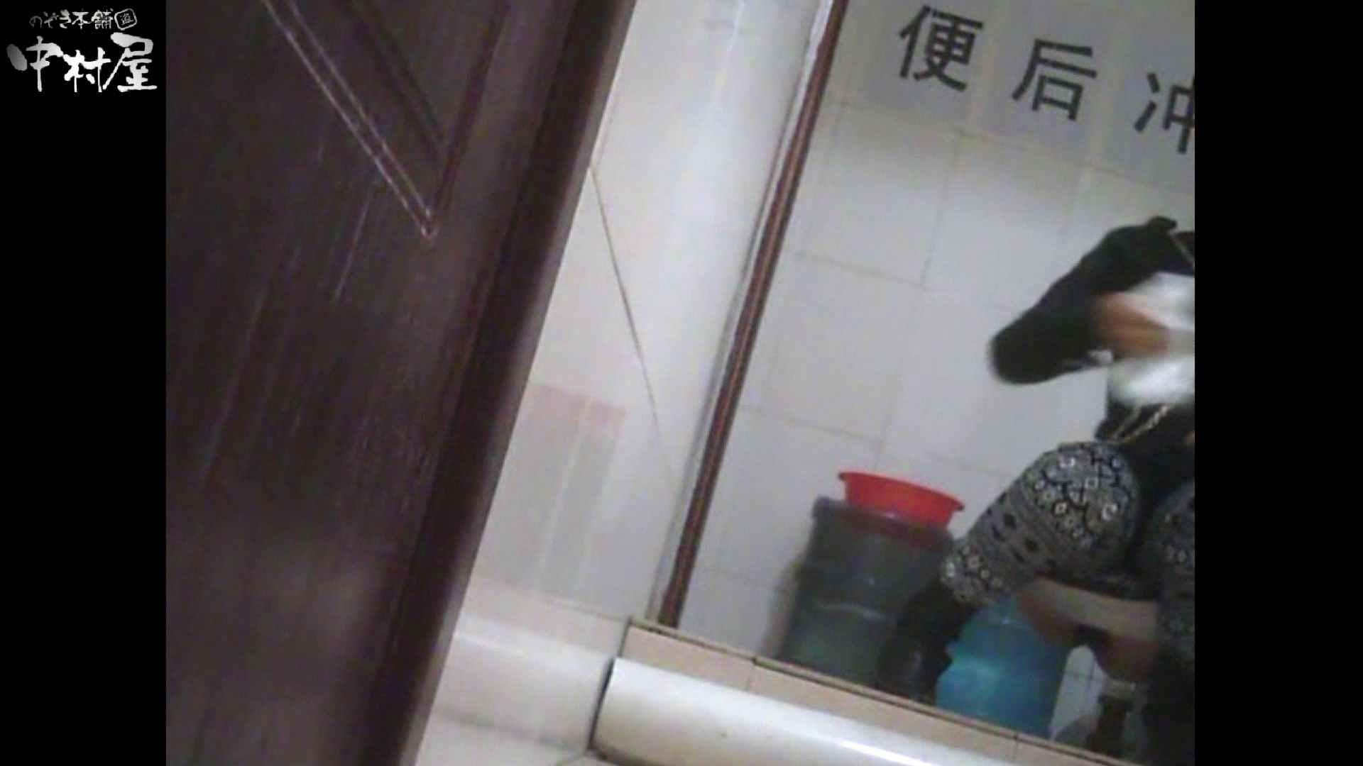 李さんの盗撮日記 Vol.09 盗撮 おめこ無修正画像 111画像 33