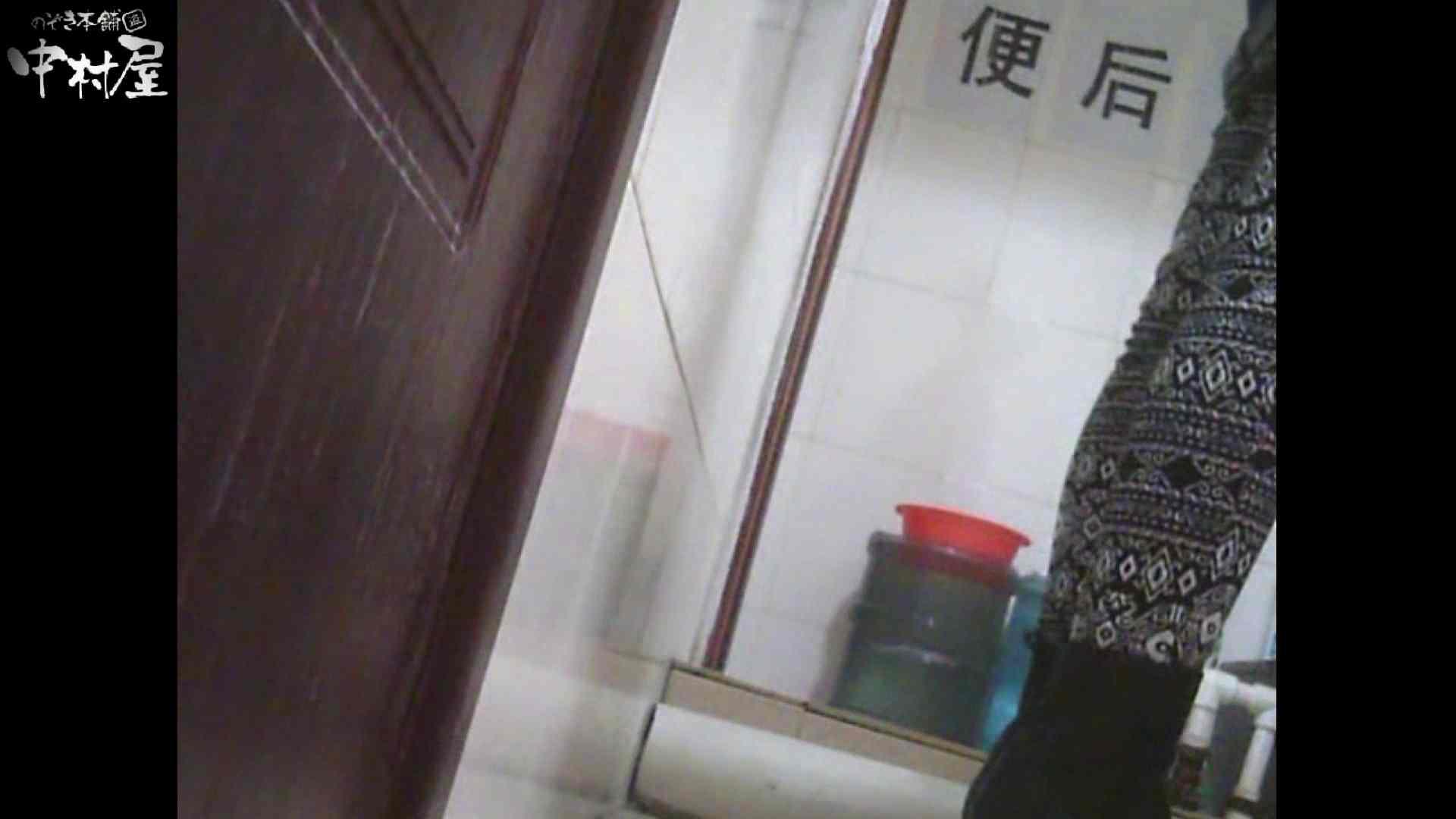 李さんの盗撮日記 Vol.09 OLセックス 隠し撮りAV無料 111画像 37