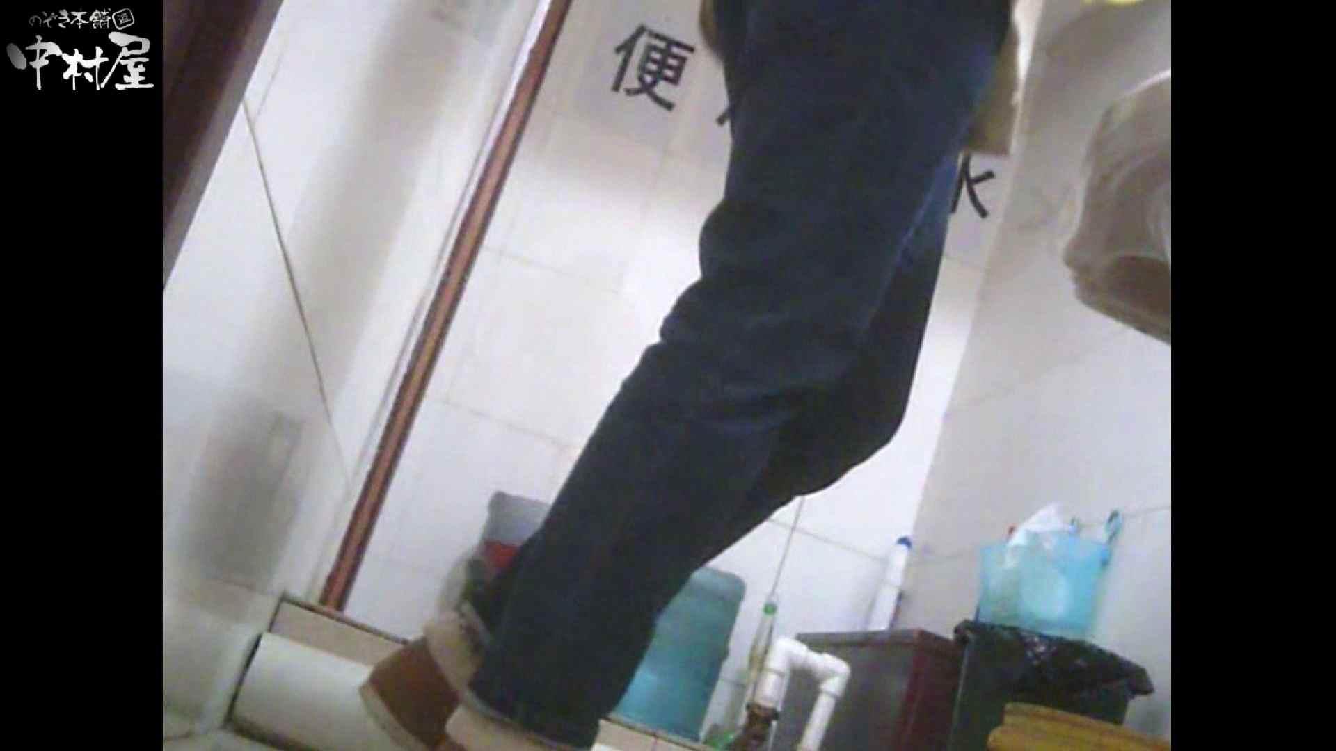 李さんの盗撮日記 Vol.09 盗撮 おめこ無修正画像 111画像 43